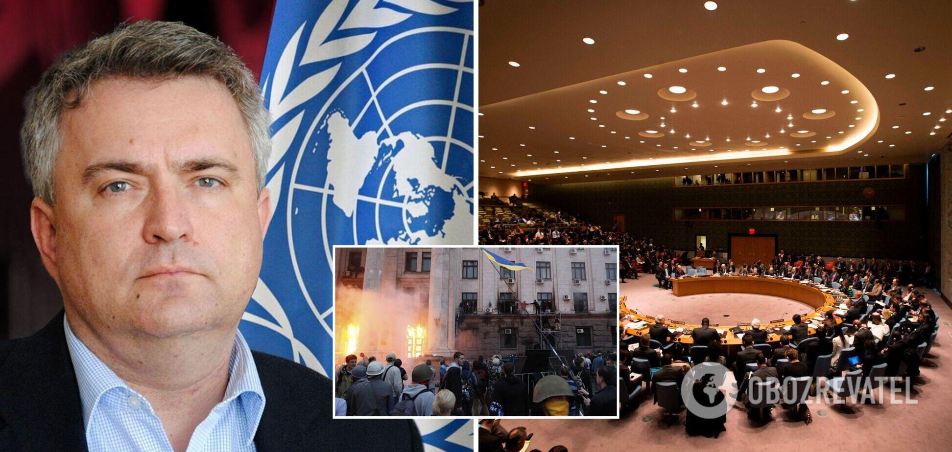 Постпред України в ООН Сергій Кислиця