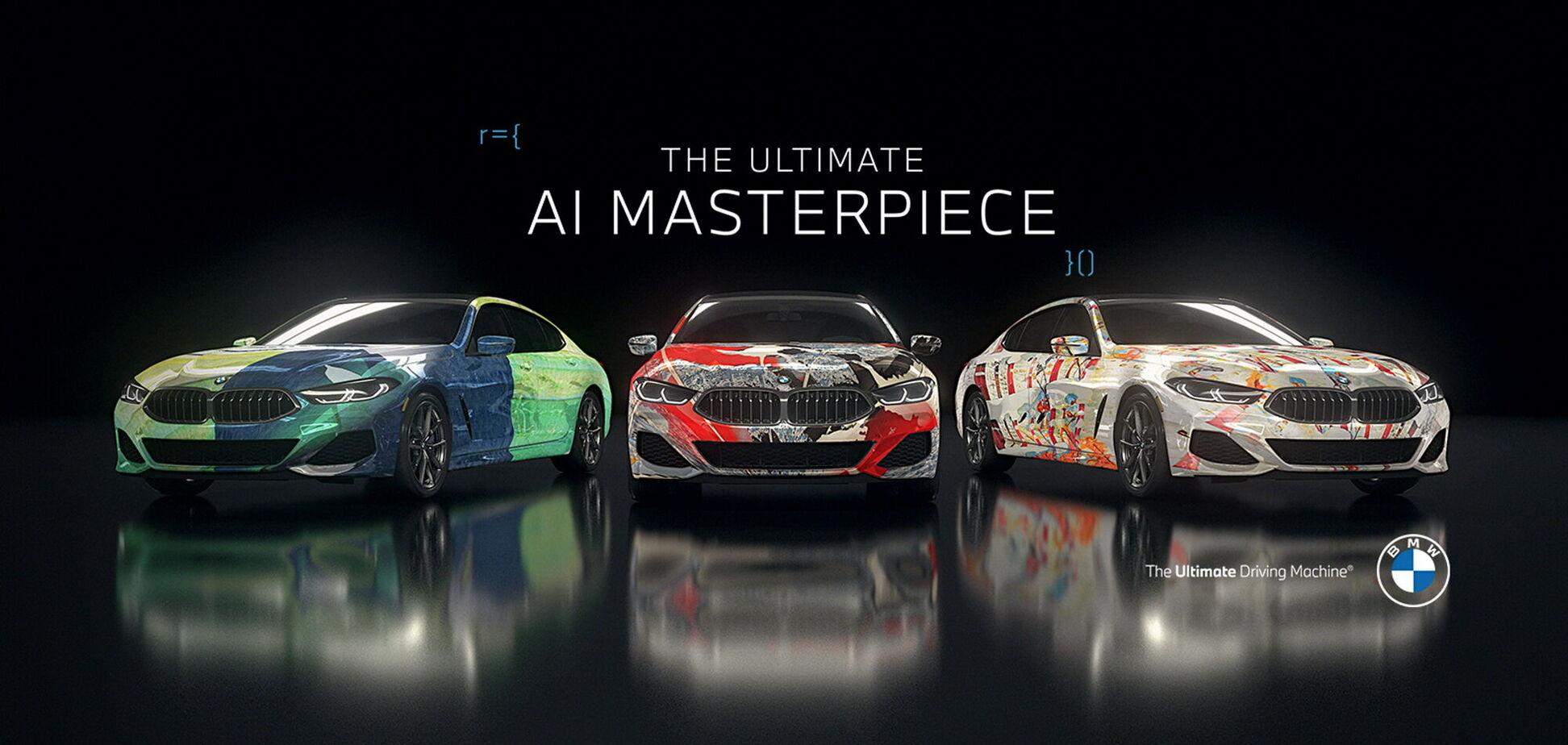 BMW покаже колекцію арт-карів, створених штучним інтелектом