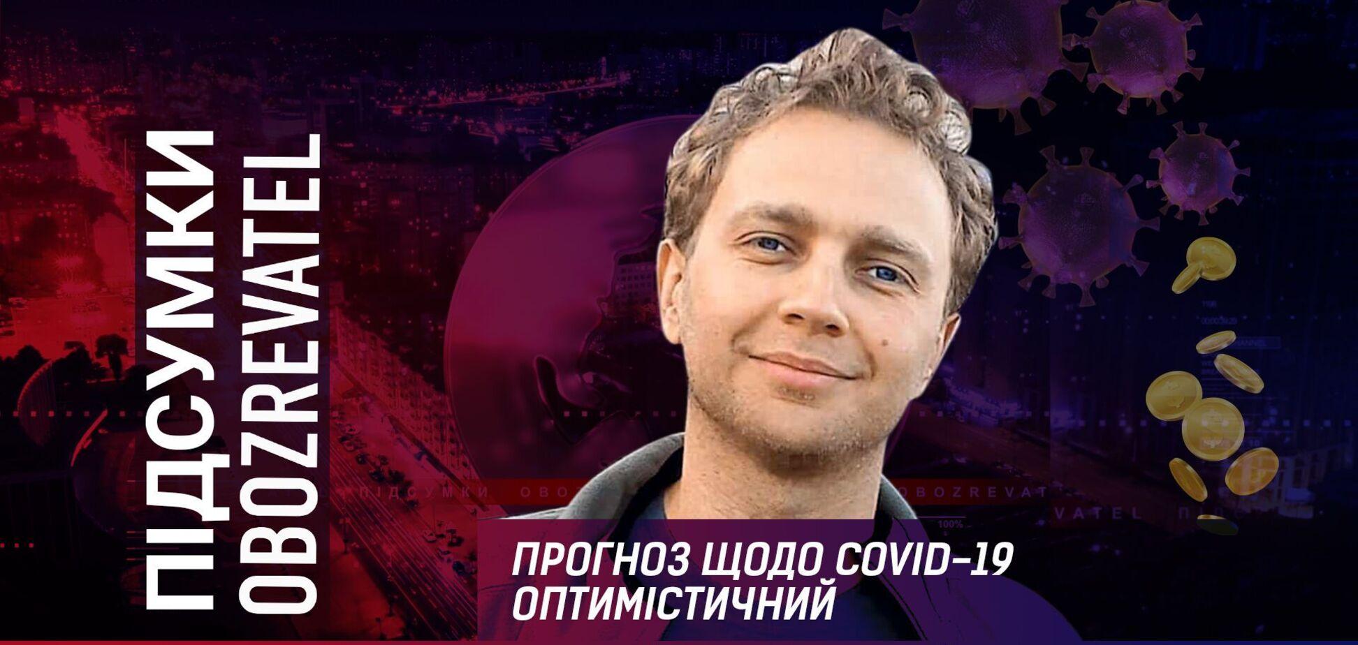 Прогноз щодо COVID-19 оптимістичний, – лікар Донськой
