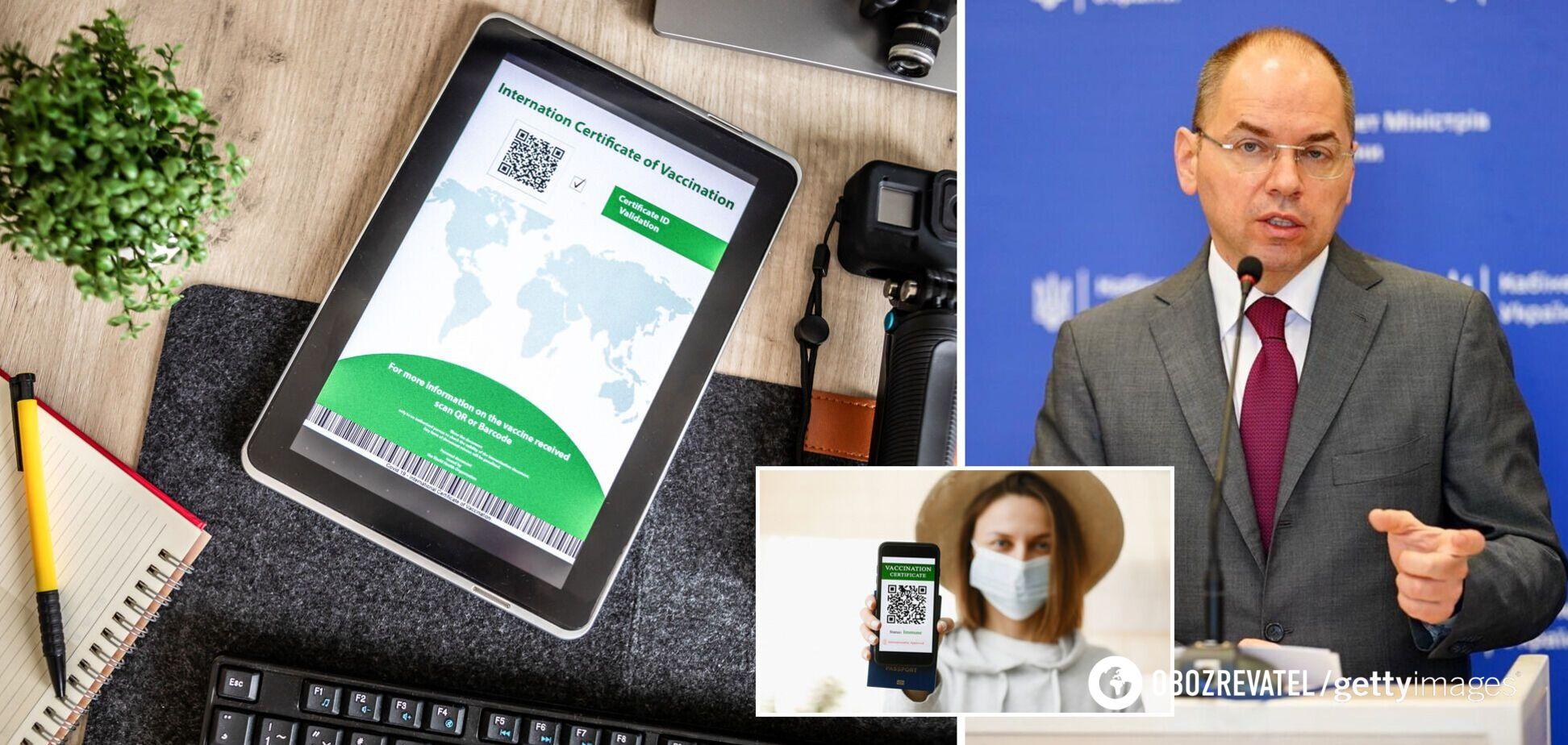 Введення COVID-сертифікатів в Україні: Степанов пояснив, чи можна підробити