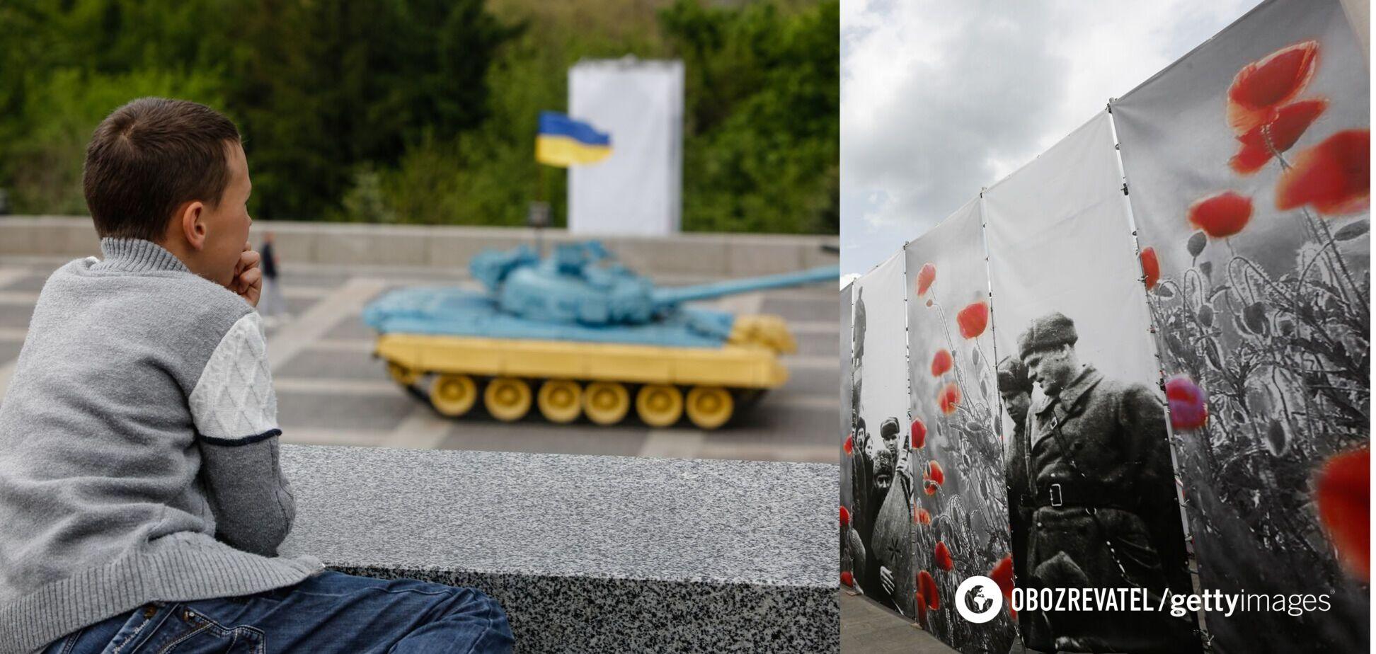 День пам'яті чи День перемоги: українці розповіли, як ставляться до вшанування цих дат
