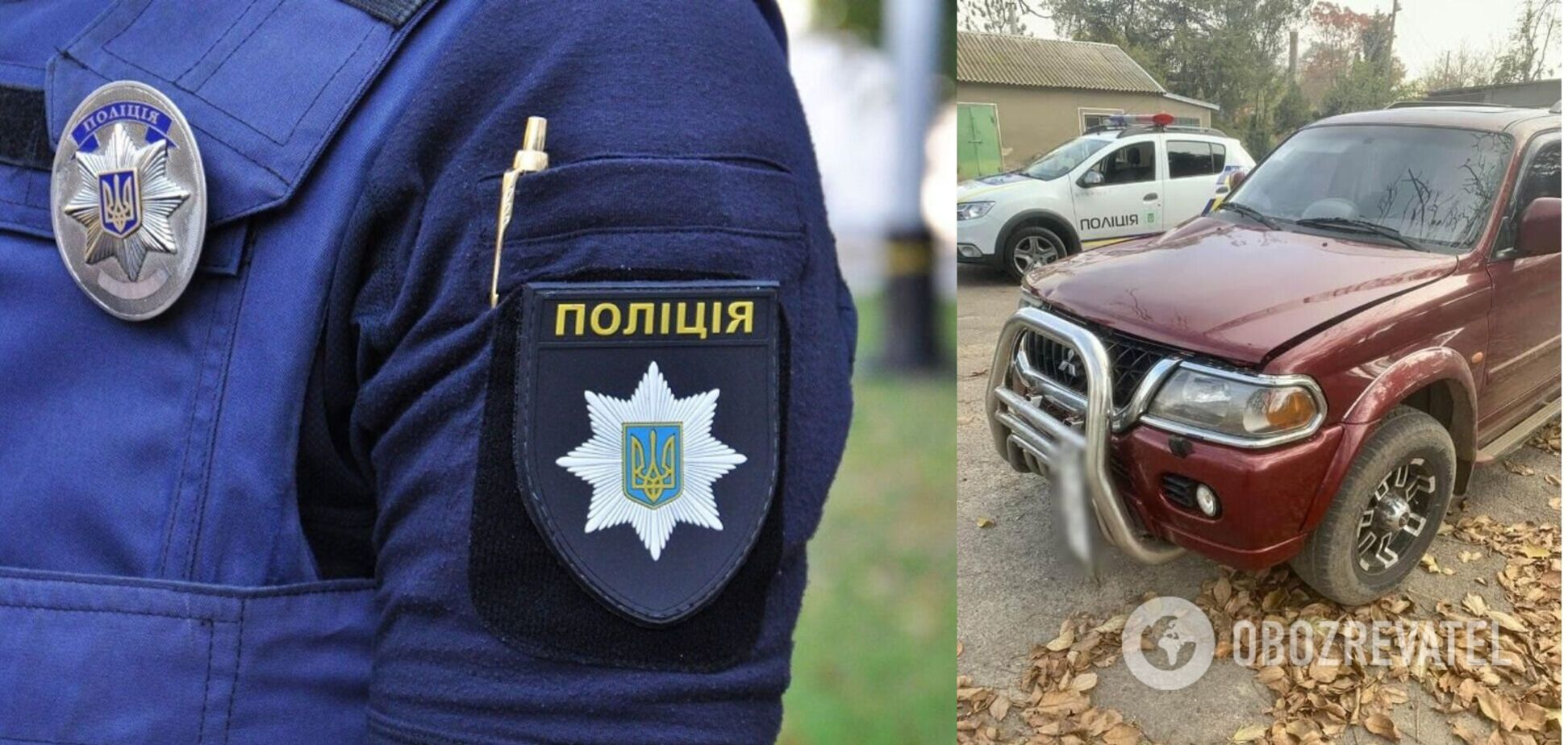 На Одещині п'яний водій на смерть збив матір трьох дітей: він оцінив її життя в тисячу гривень