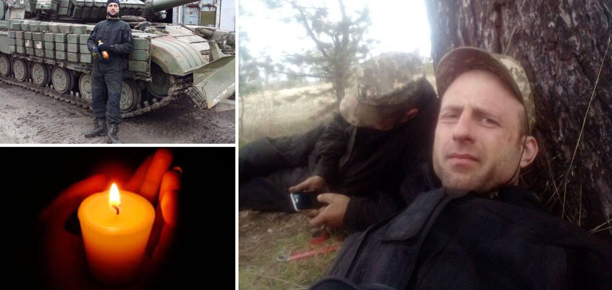На Донбассе убили еще одного защитника Украины, перед смертью он просил прощения у жены: подробности