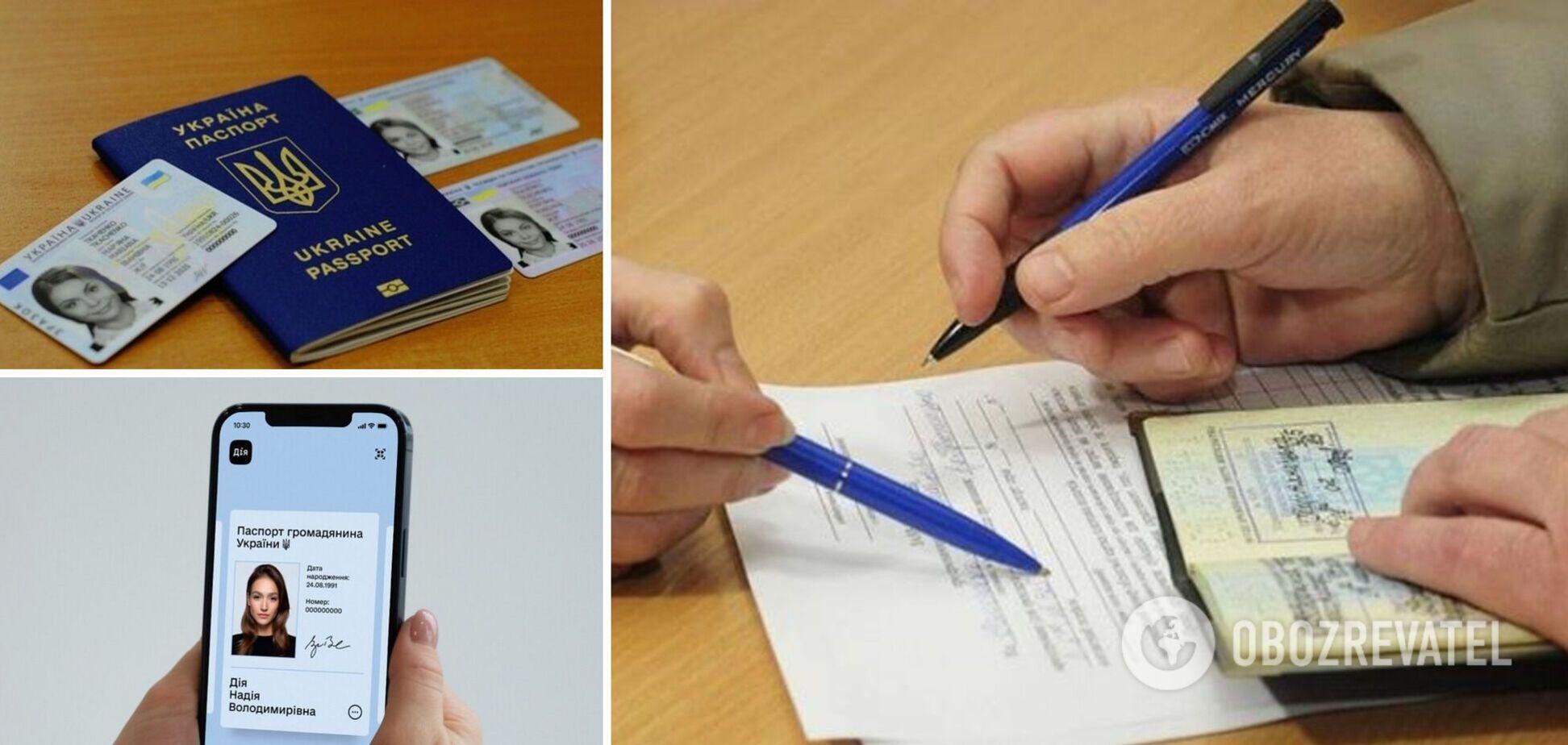 Украинцев оставят без прописки в паспорте: что и зачем предлагают изменить в Кабмине