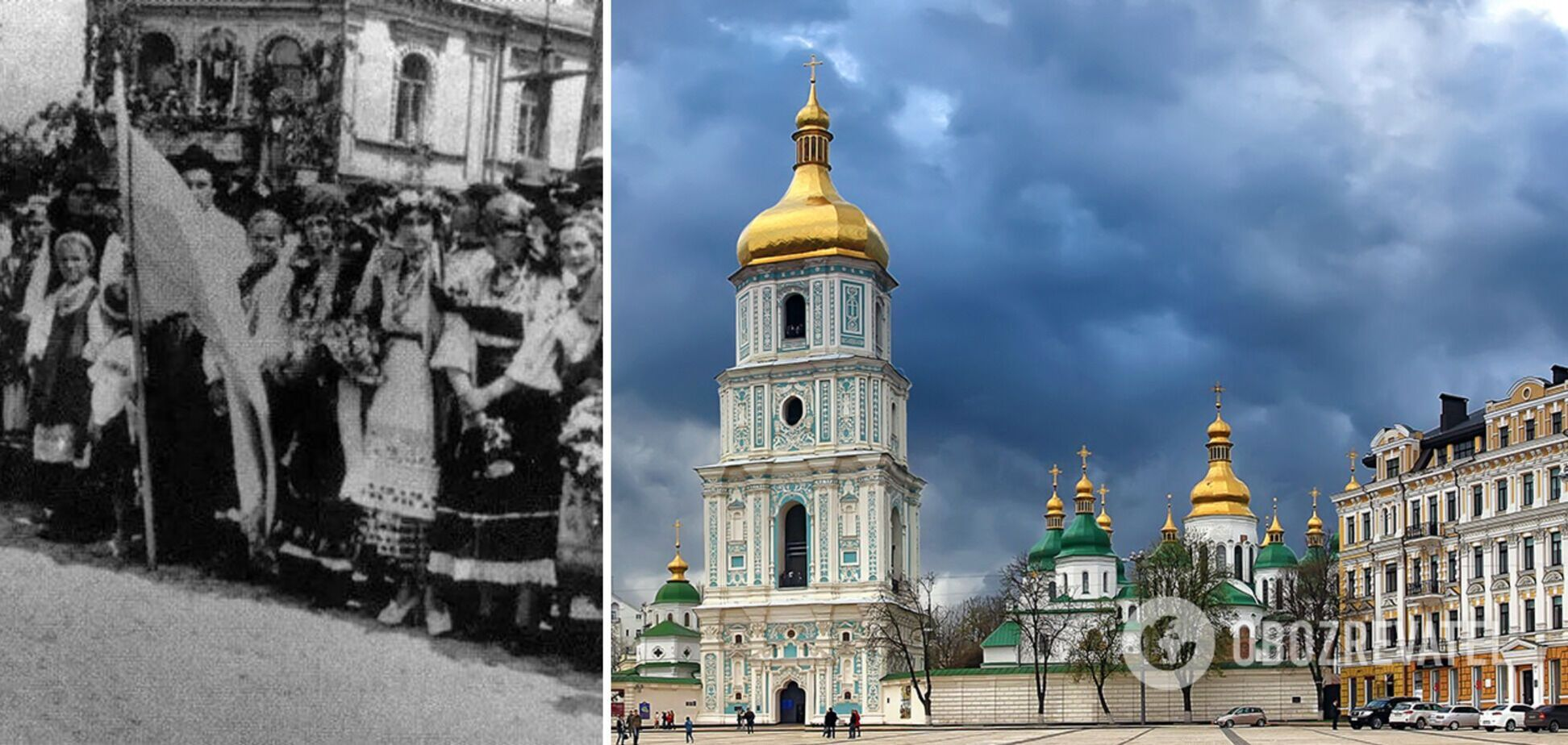 Центр Києва