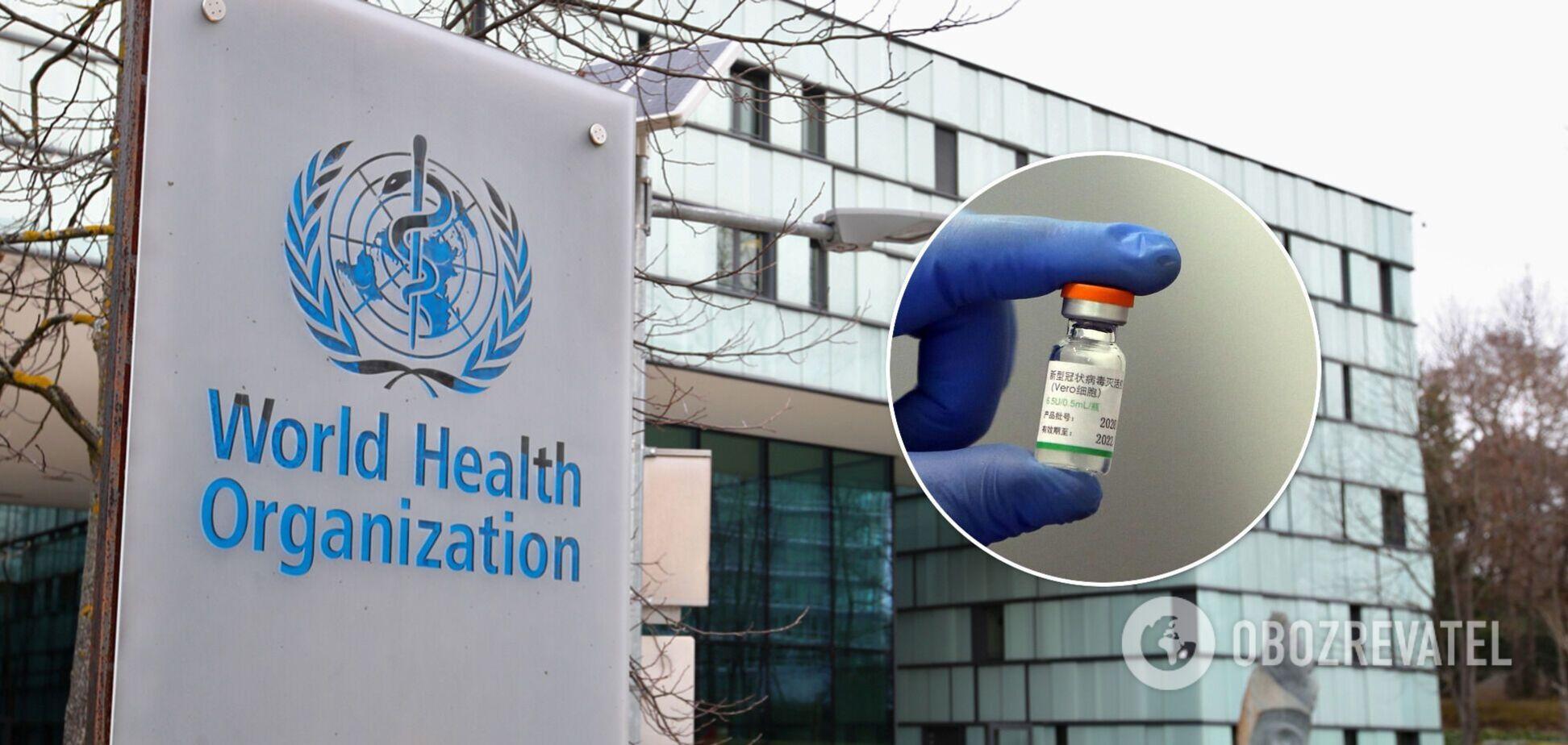 ВООЗ схвалила шосту вакцину проти COVID-19