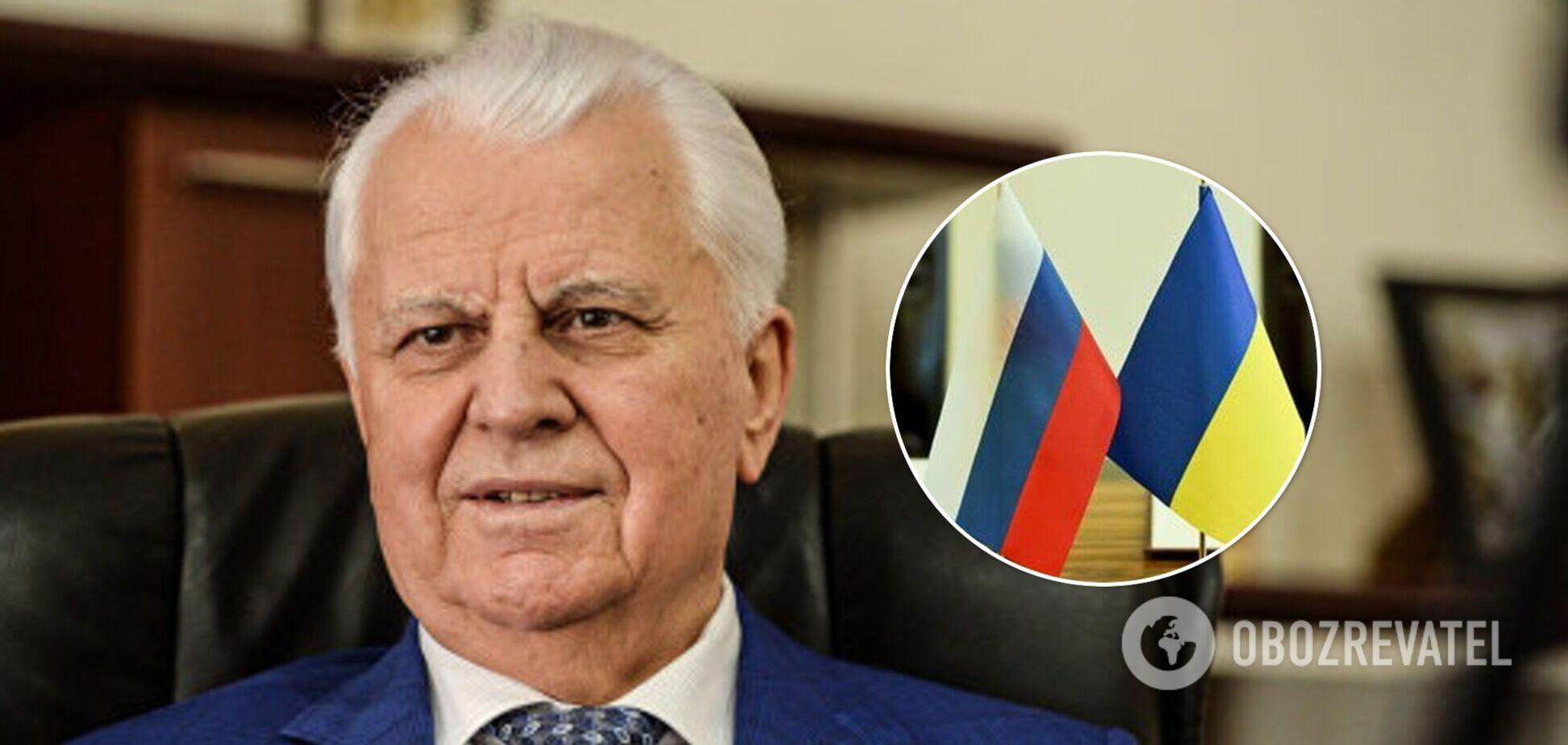 Кравчук заговорил о восстановлении отношений Москвы и Киева и назвал условия