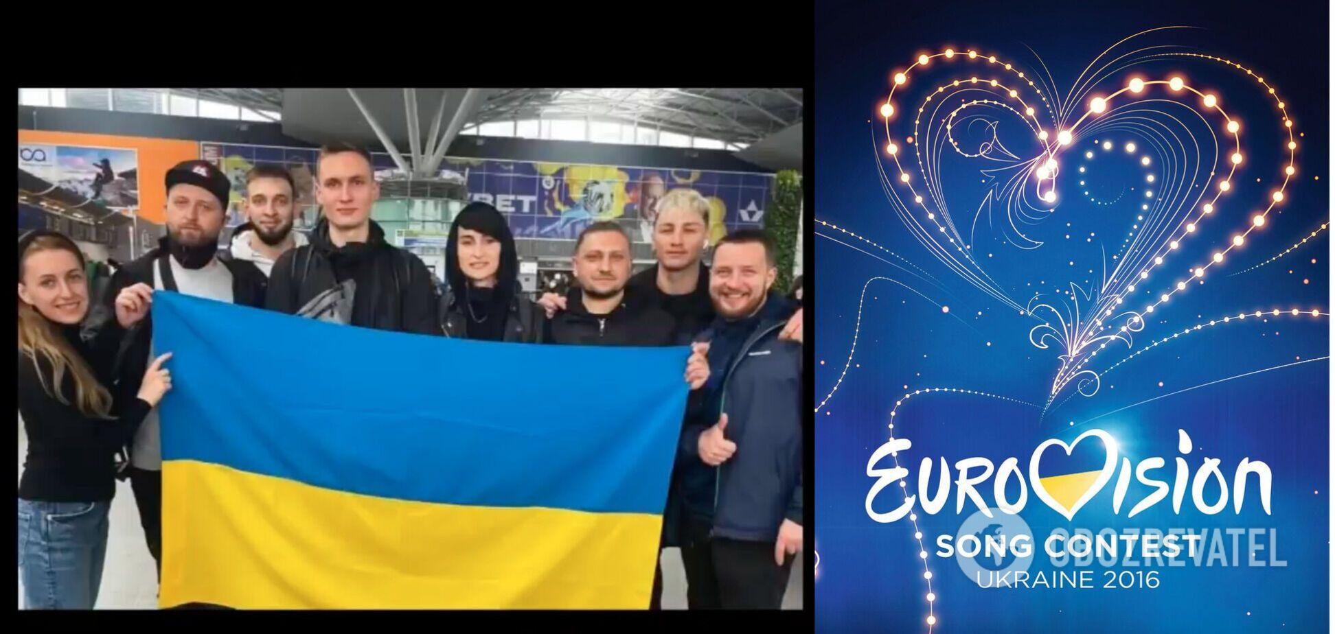 Український гурт Go_A вирушив до Нідерландів на Євробачення. Фото