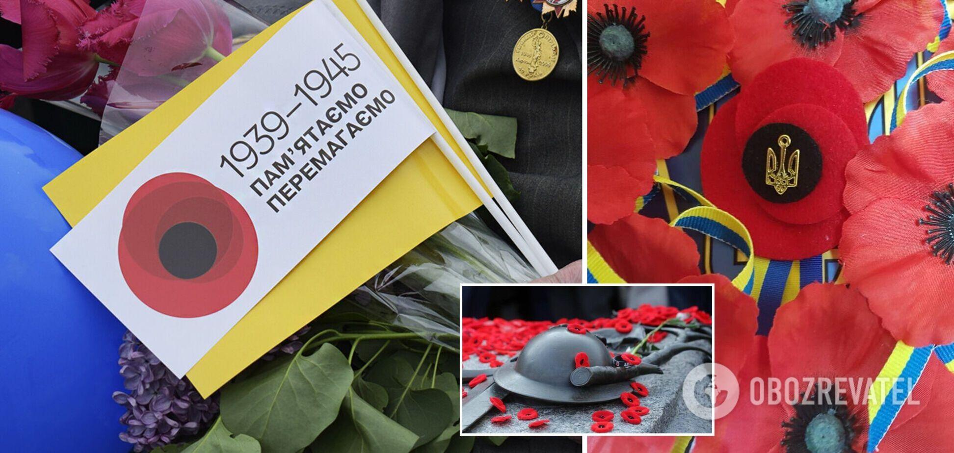 День пам'яті та примирення відзначають у річницю капітуляції нацистської Німеччини