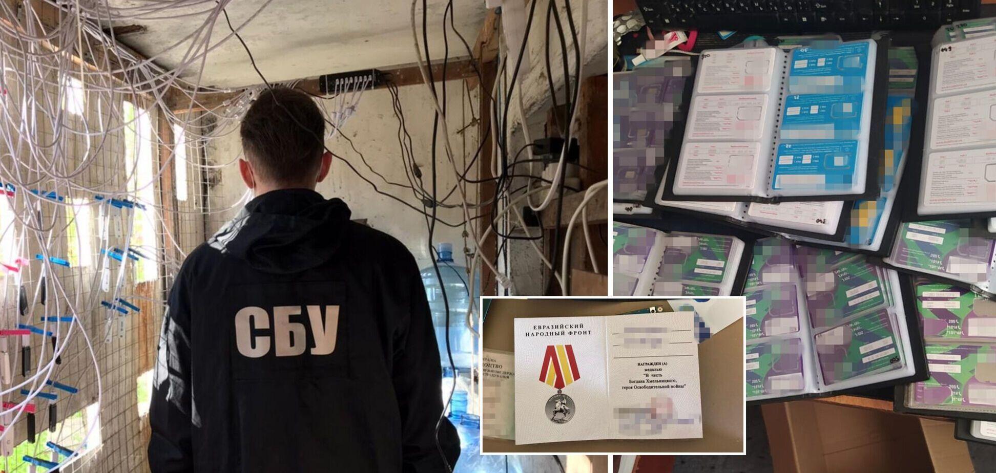 В Одесі викрили агітаторів і 'ботоферму', які поширювали фейки напередодні 9 травня. Фото
