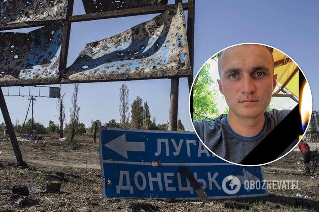 Умер воин ВСУ, который получил пулевое ранение под Зайцево на Донбассе