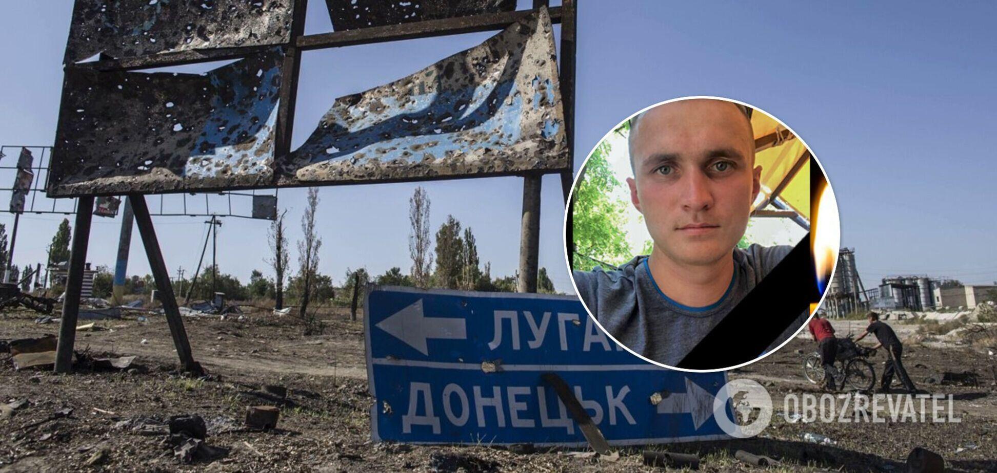 Помер воїн ЗСУ, який отримав кульове поранення під Зайцевим на Донбасі