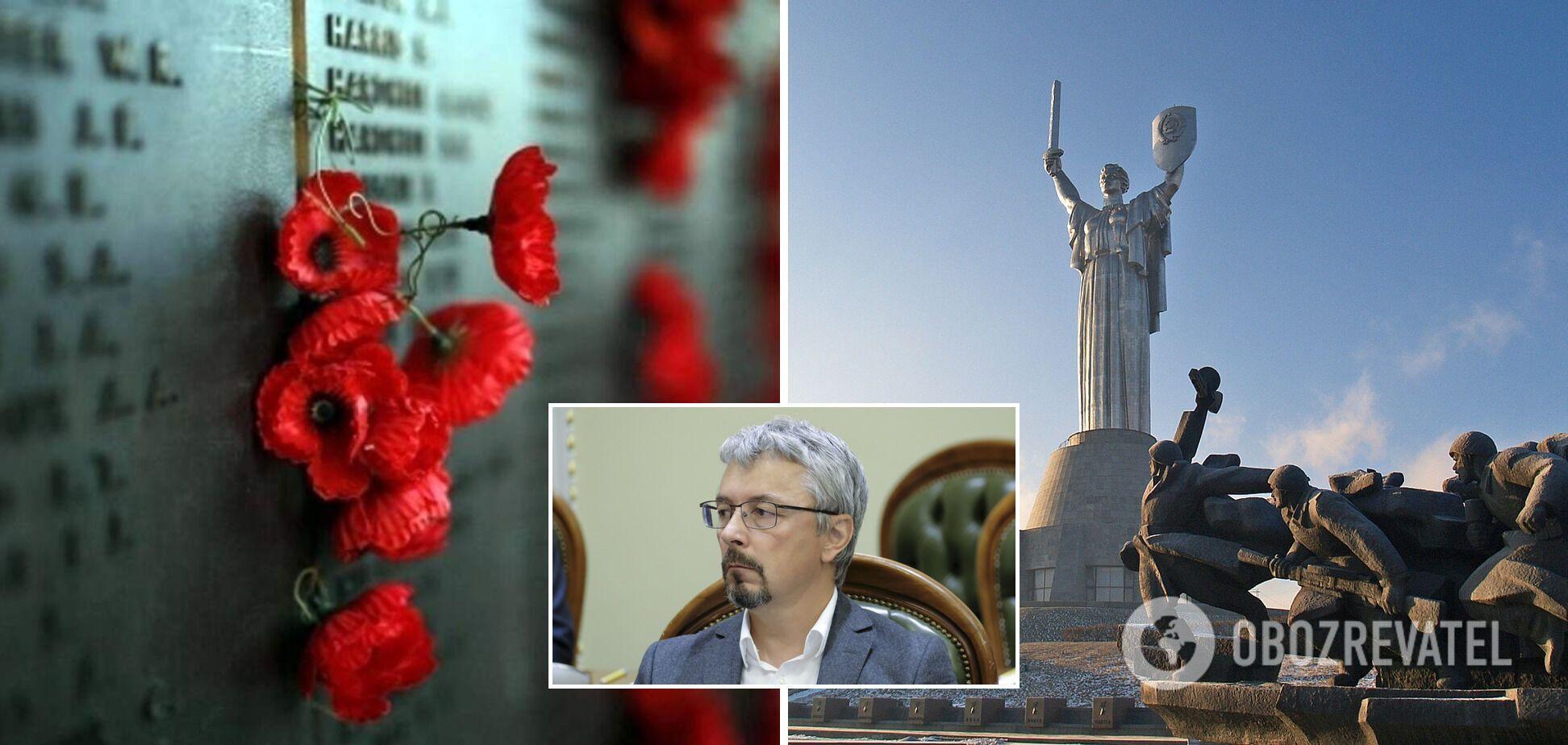 Минкульт без объяснений запретил Киеву проводить памятное мероприятие 9 мая – КГГА