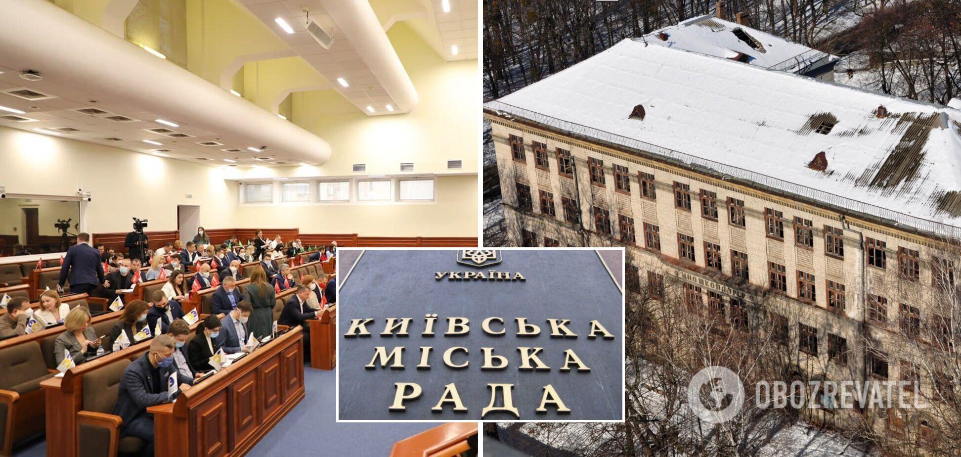 Киевсовет дал разрешение на снос исторического здания в столице, – активист