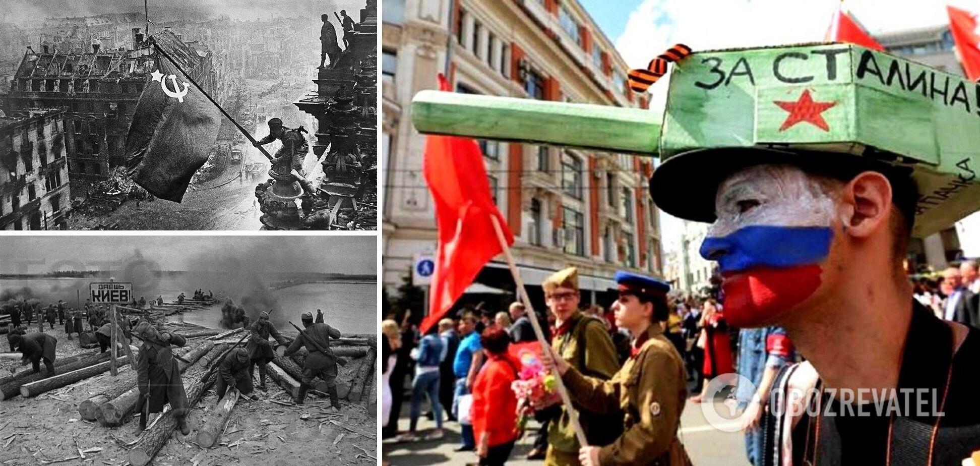 Крадучи спільну перемогу, РФ перетворила ІІ світову в карго-культ зі стриптизом у пілотках