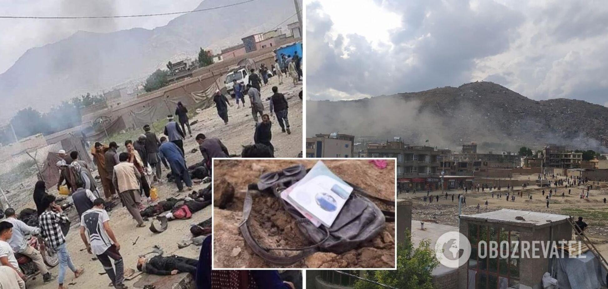 У столиці Афганістану прогримів вибух, багато загиблих