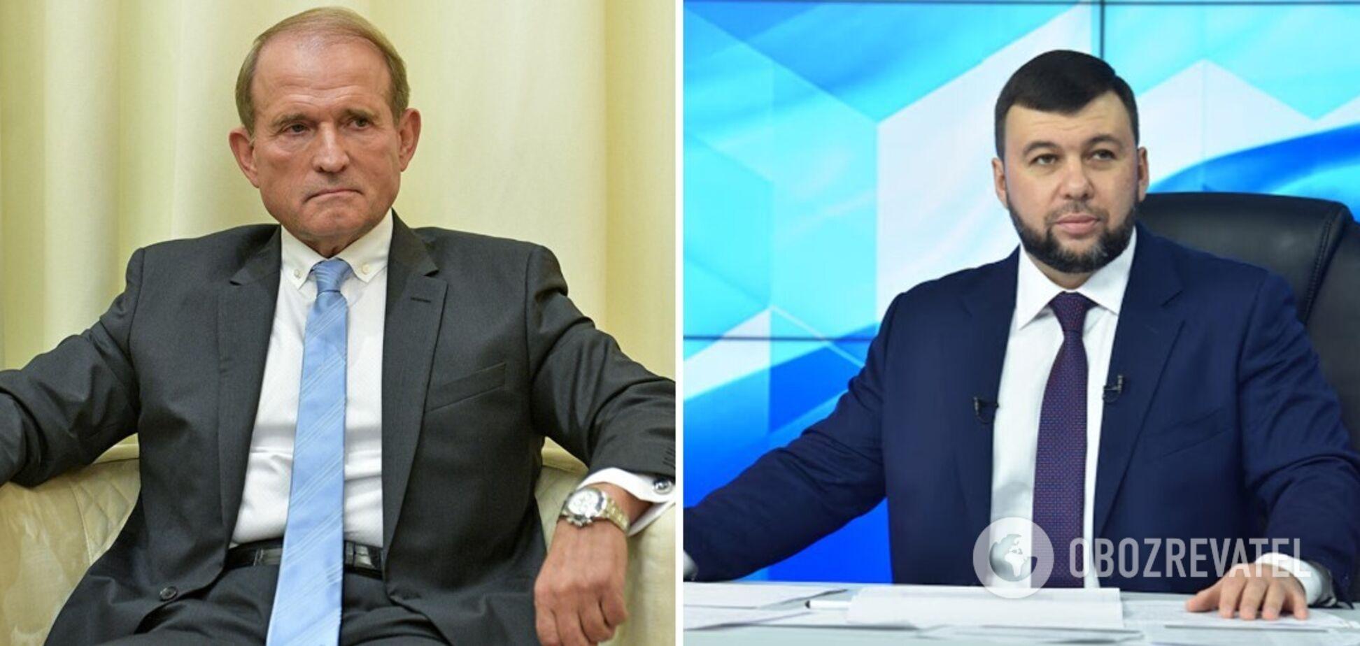 Виктор Медведчук и Денис Пушилин