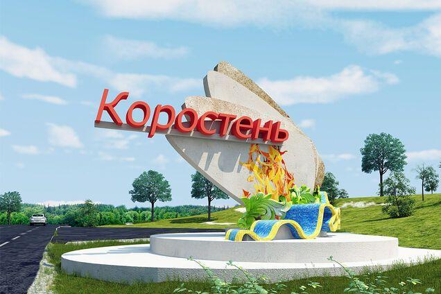 В Житомирской области на 8 мая вывесили запрещенный флаг СССР