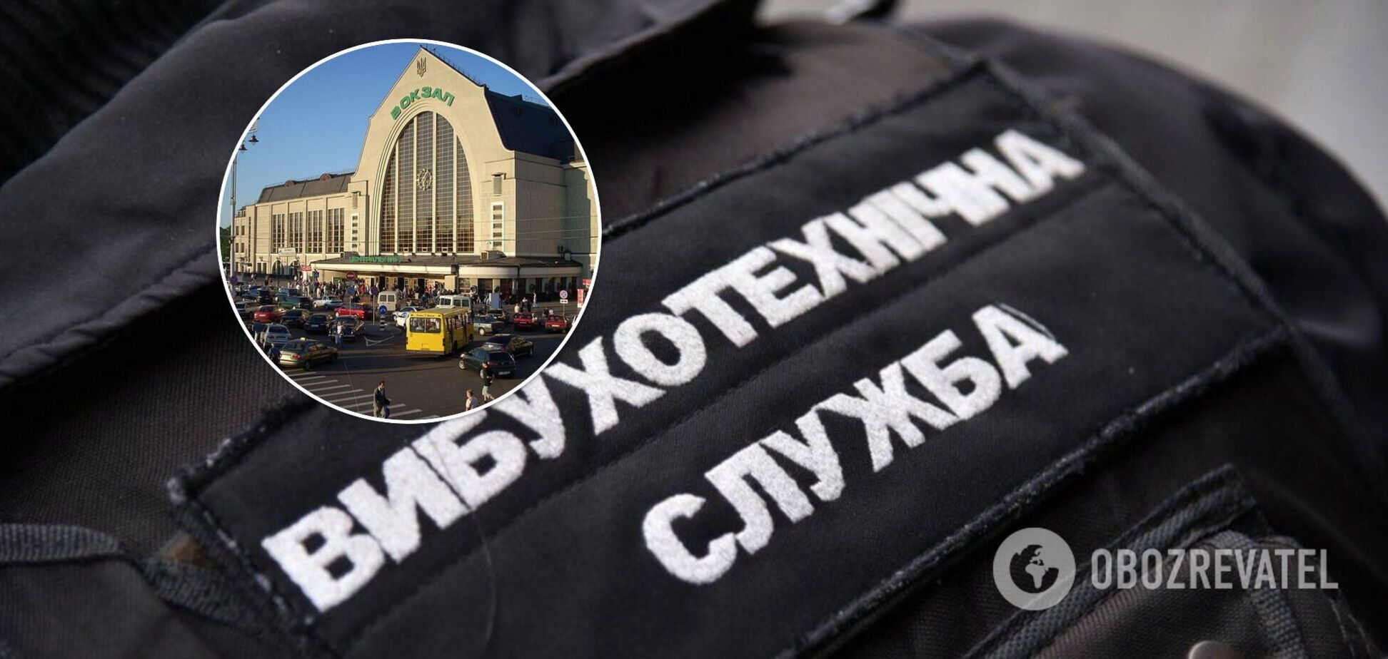У Києві анонім заявив про мінування залізничного вокзалу