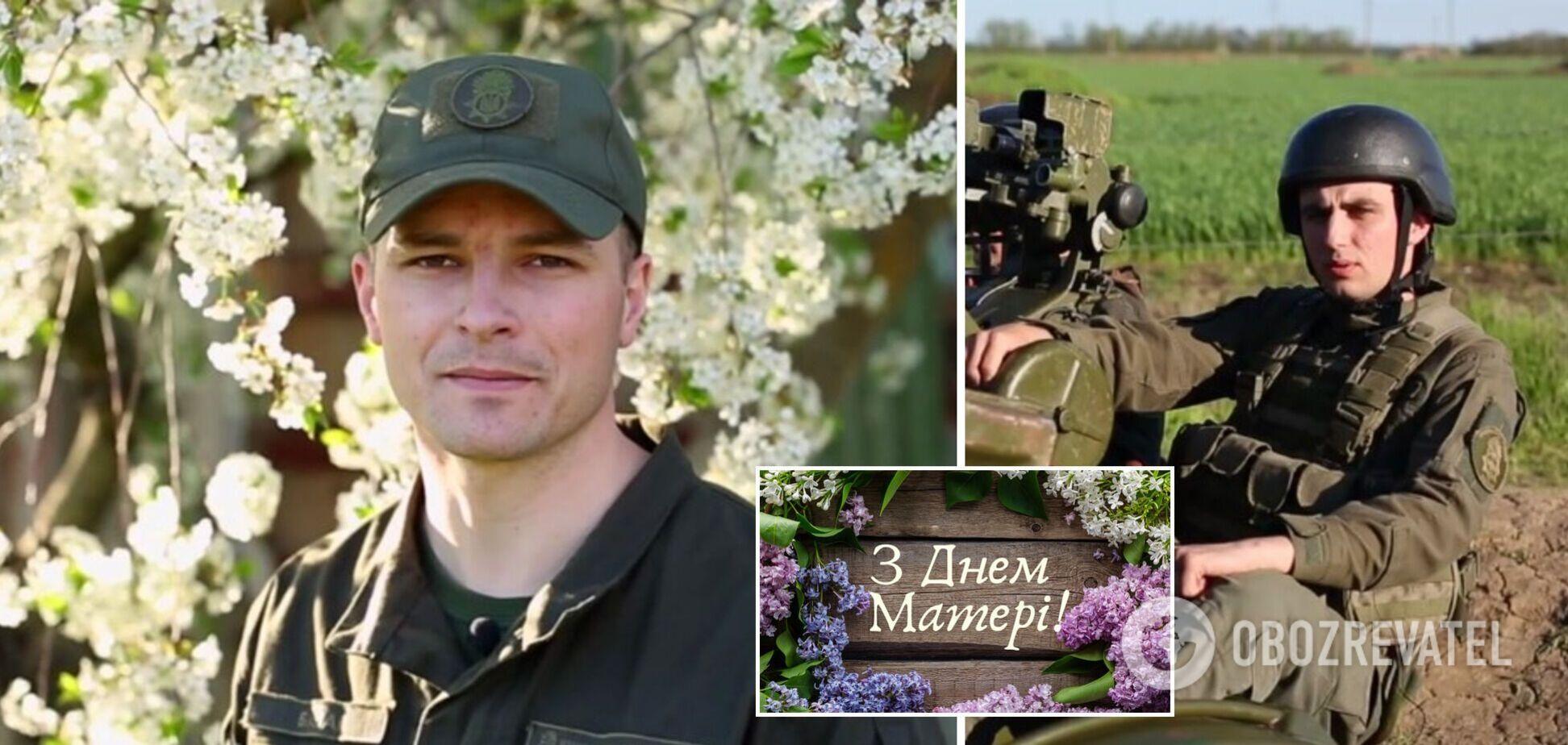 Українські воїни зворушливо привітали матерів із їхнім днем. Відео
