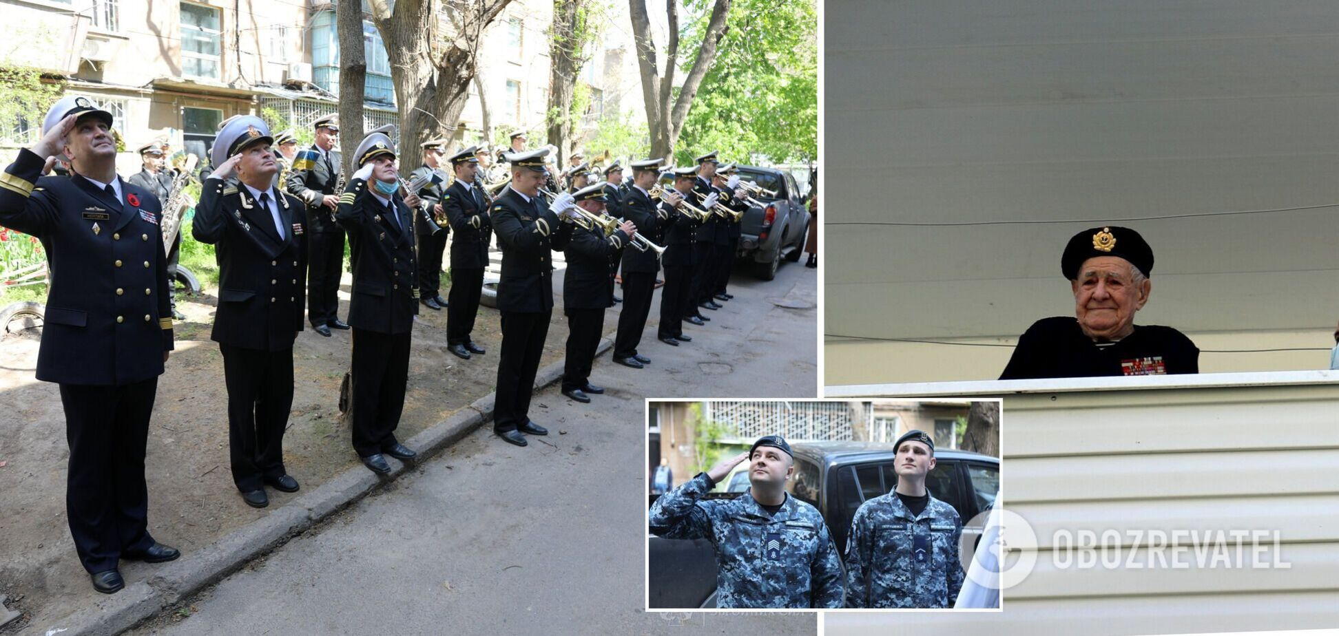 В Одессе ВМС трогательно поздравили 100-летнего ветерана в День победы: под окнами играл оркестр. Фото