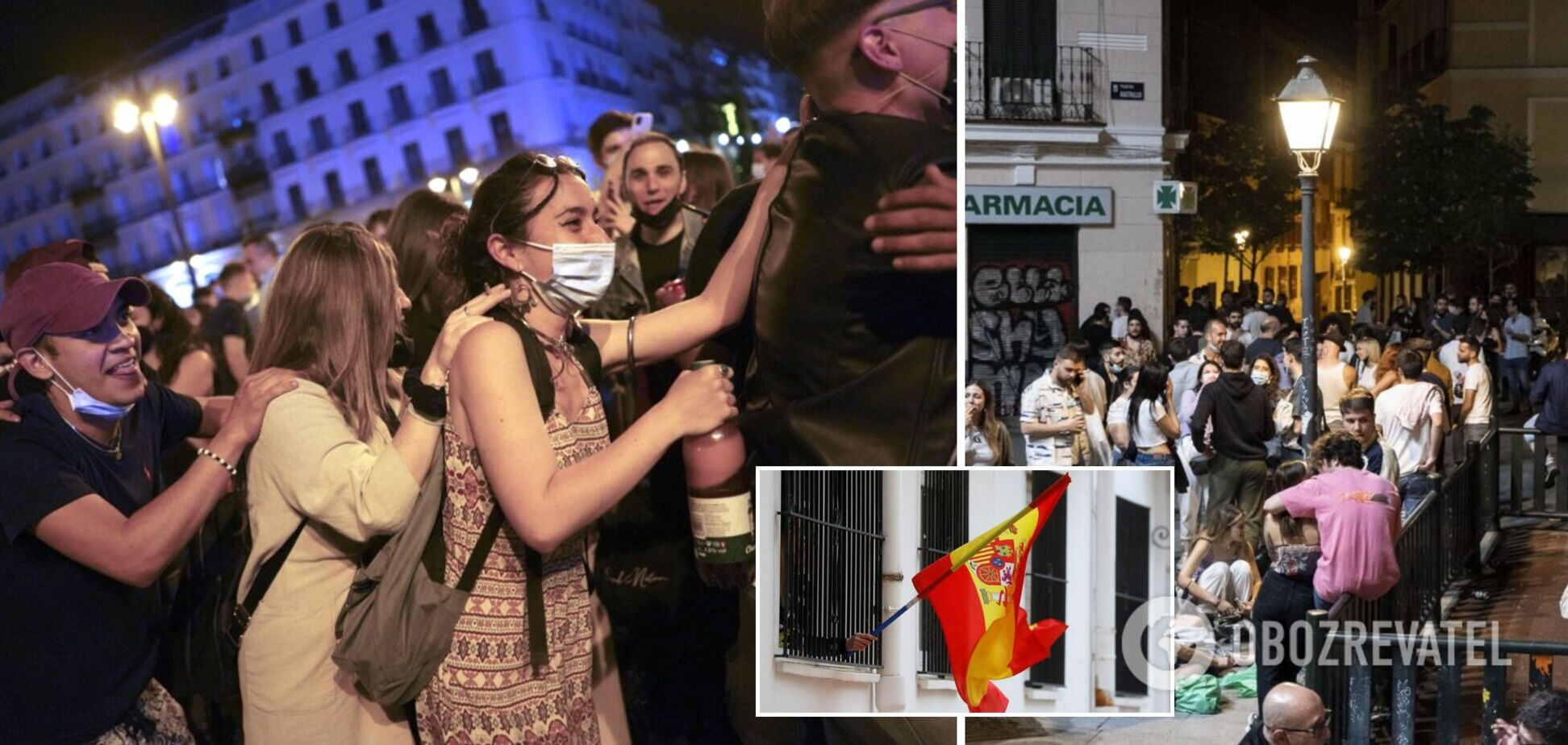 В Испании после отмены режима ЧС массово нарушали карантин: фото гуляний