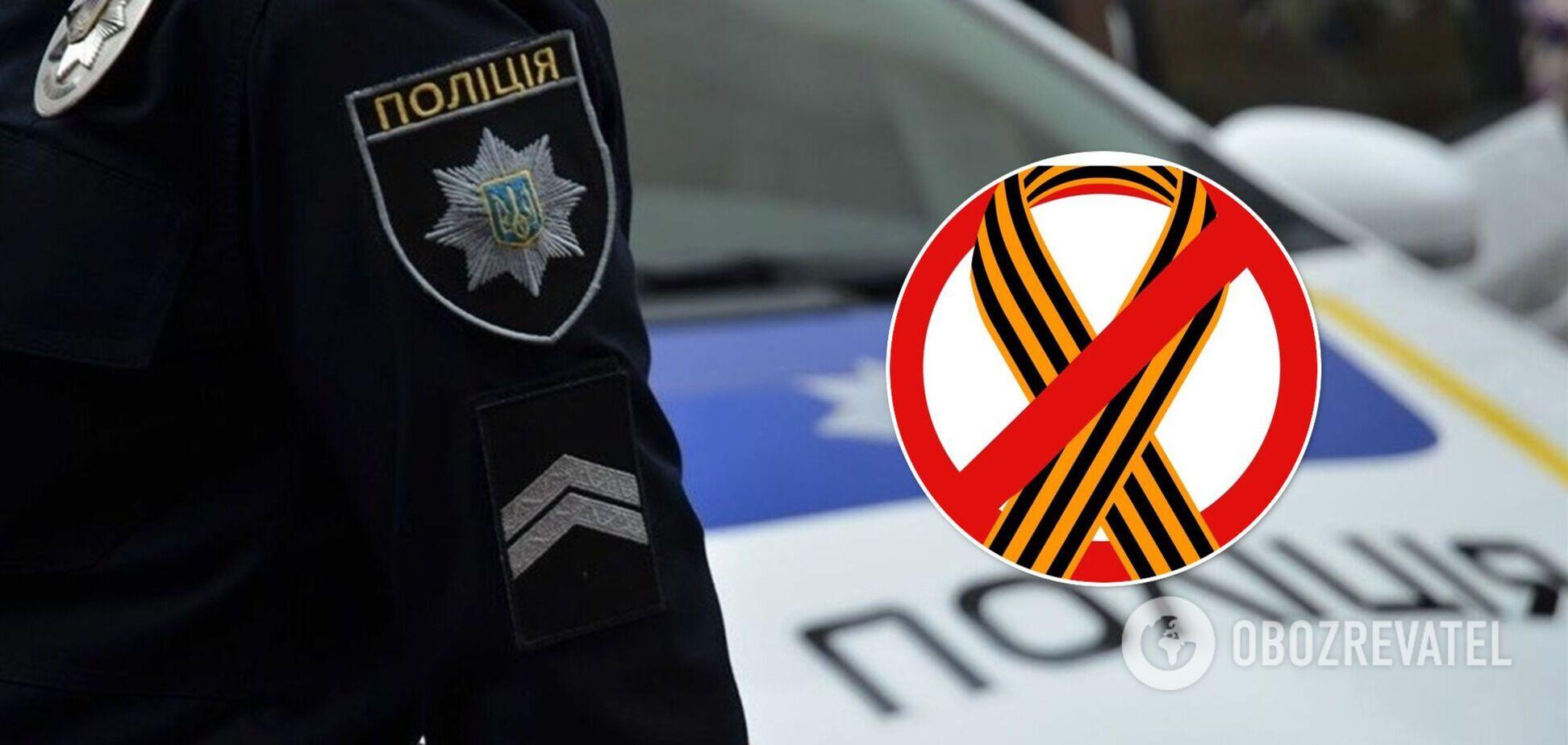 Українці перед 9 травня відзначилися демонстрацією заборонених радянських прапорів: як покарали