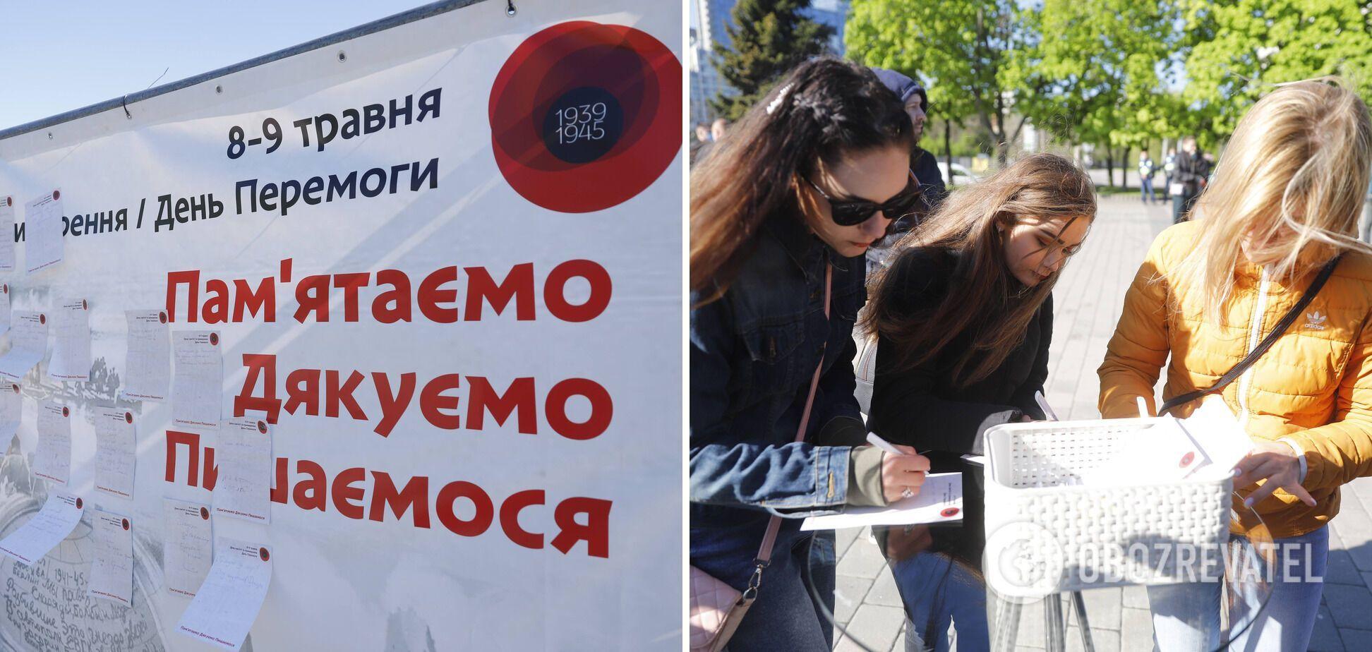 'Помним. Гордимся': днепряне оставляют слова благодарности защитникам на стене памяти под открытым небом