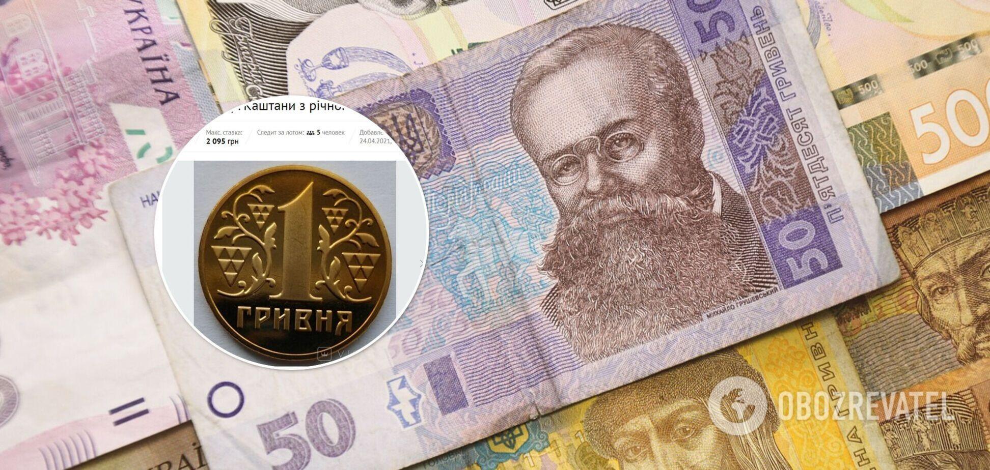 Українці продають сучасні копійки за тисячі гривень: які монети шукати