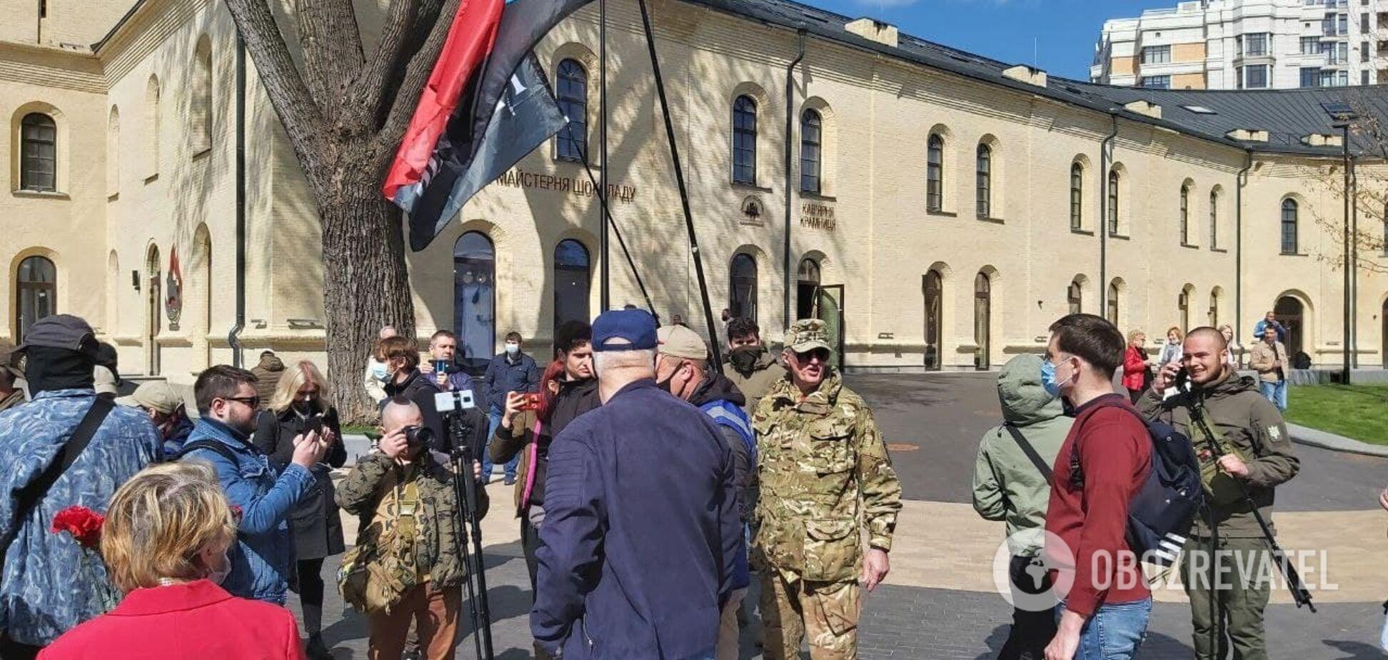 В центрі Києва запланували ходу націоналістів: відео з місця подій