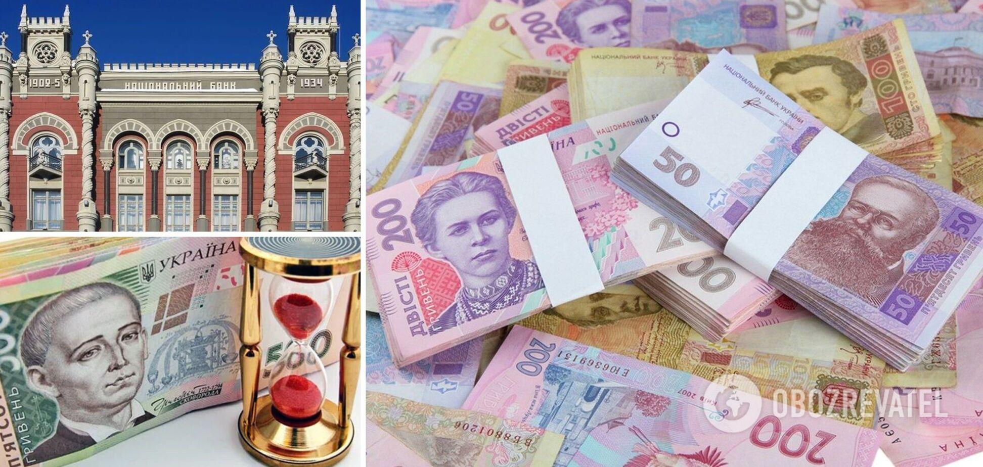 В Украине приняли решение по банкам-банкротам: за убытки заплатят миллиарды