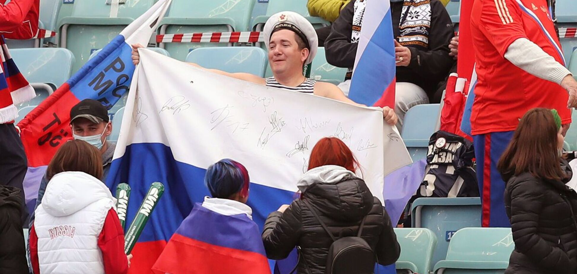 Фанати збірної Росії