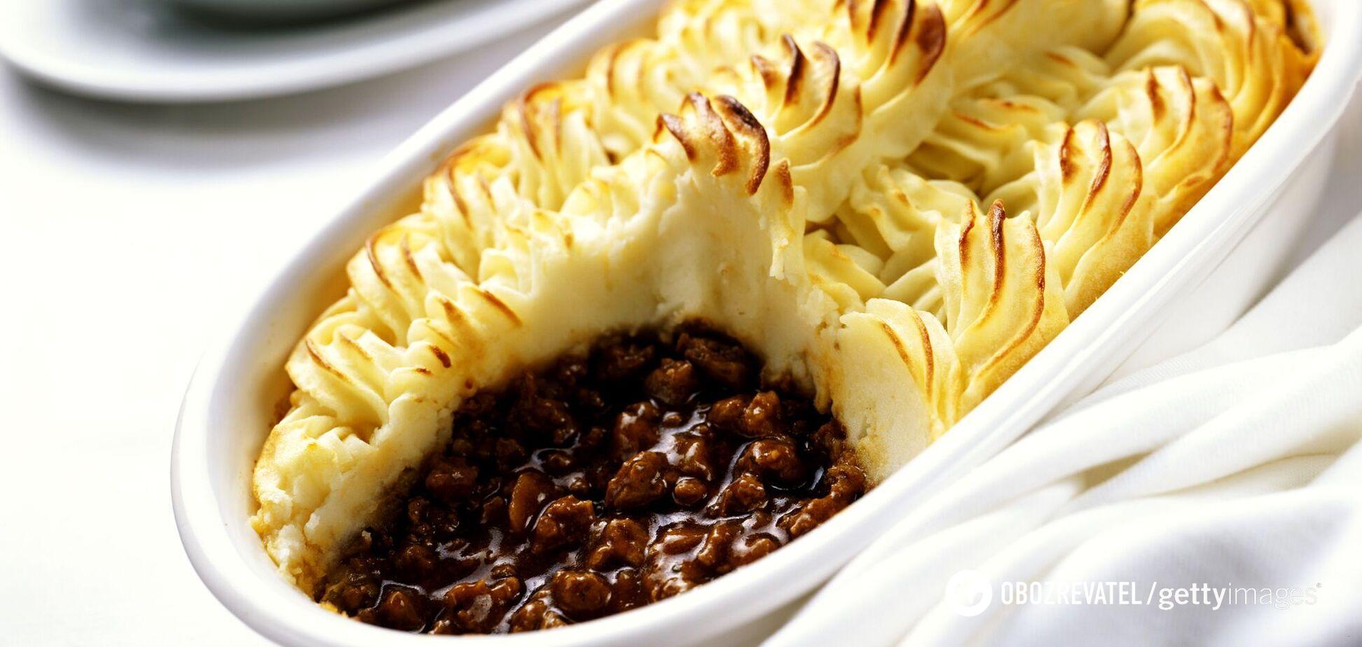Рецепт улюбленого пирога принцеси Діани
