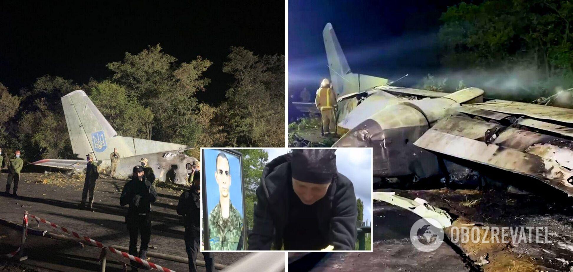 Падіння військового Ан-26