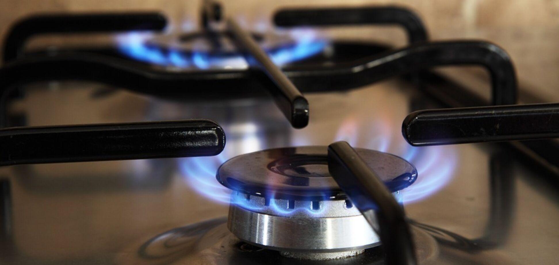 Скільки українці заплатять за газ