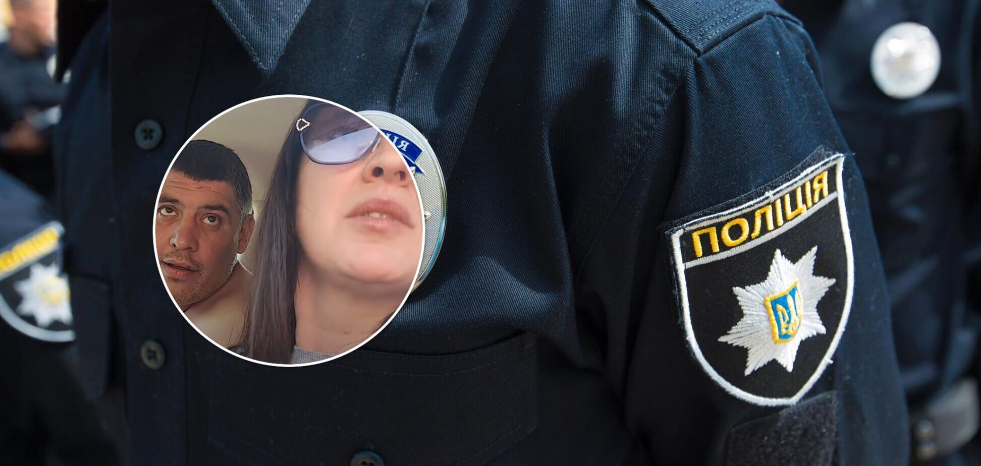 На Дніпропетровщині дружина поліцейського після скандалу поїхала п'яною на авто. Відео 18+