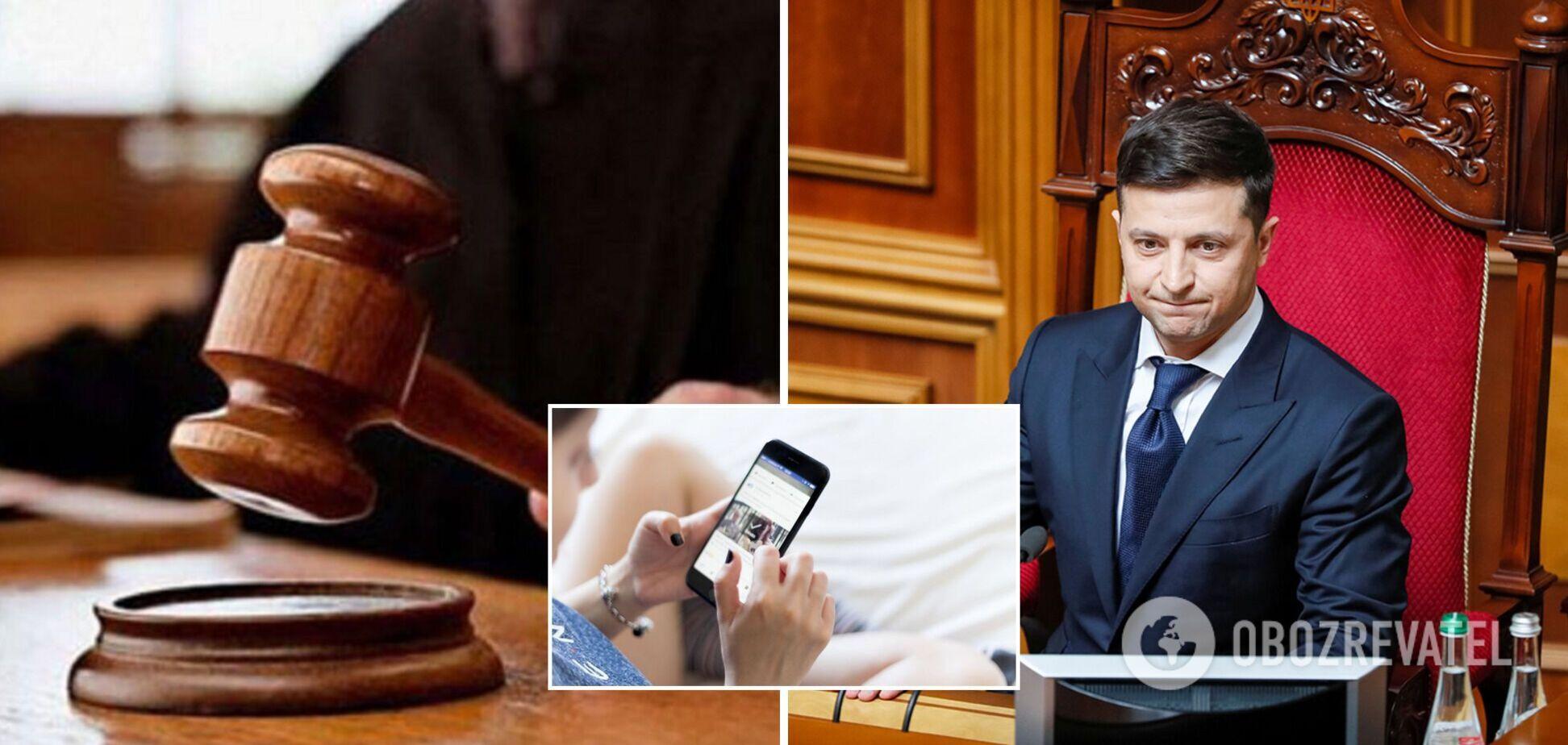 Монобольшинство окончательно поддержало 'суд в смартфоне': какие идеи Зеленского реализуют