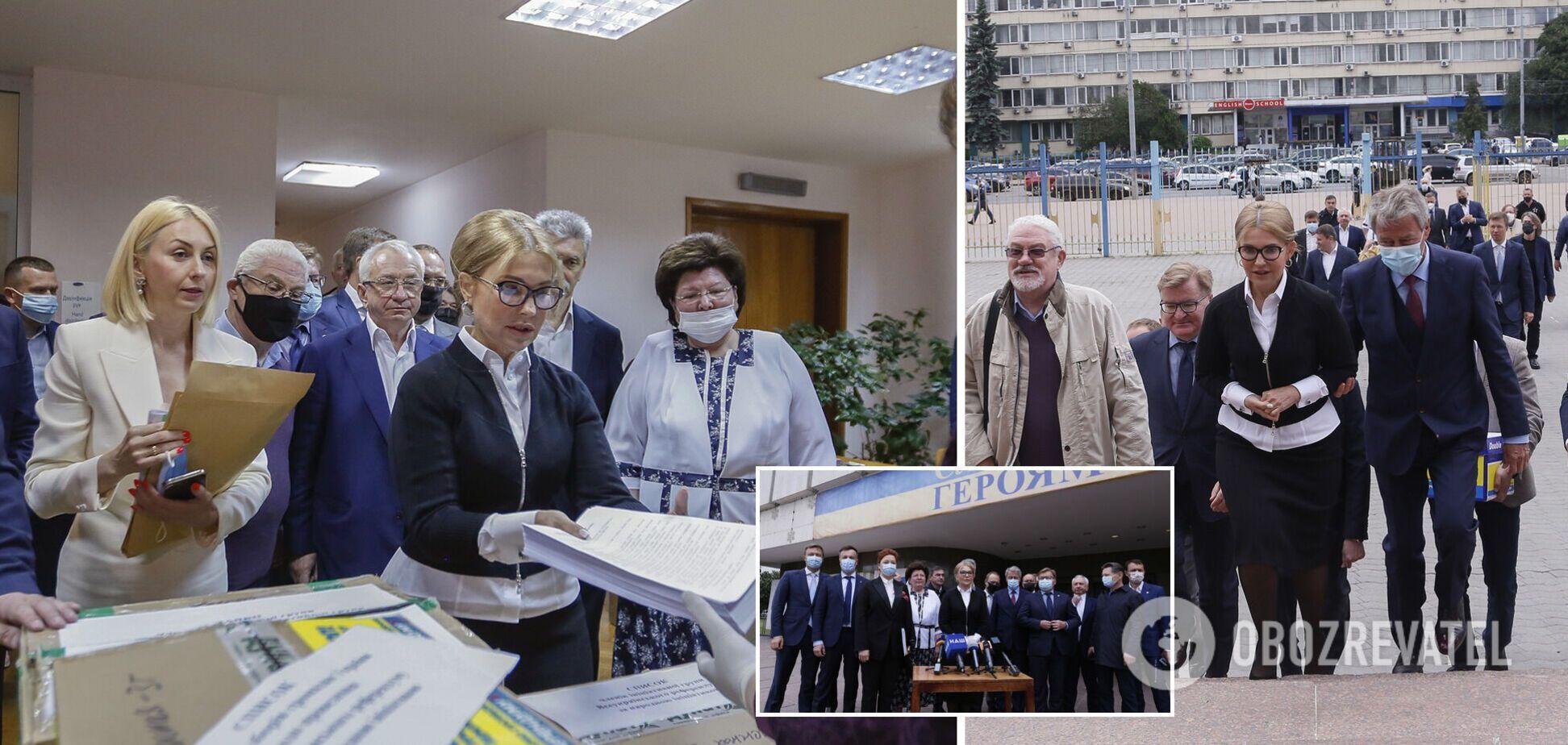 Тимошенко с фермерами и аграриями подала в ЦИК документы для проведения земельного референдума