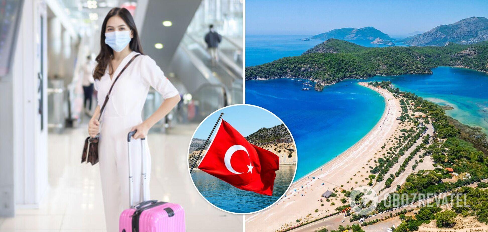Турция вернула требование по ПЦР-тестам