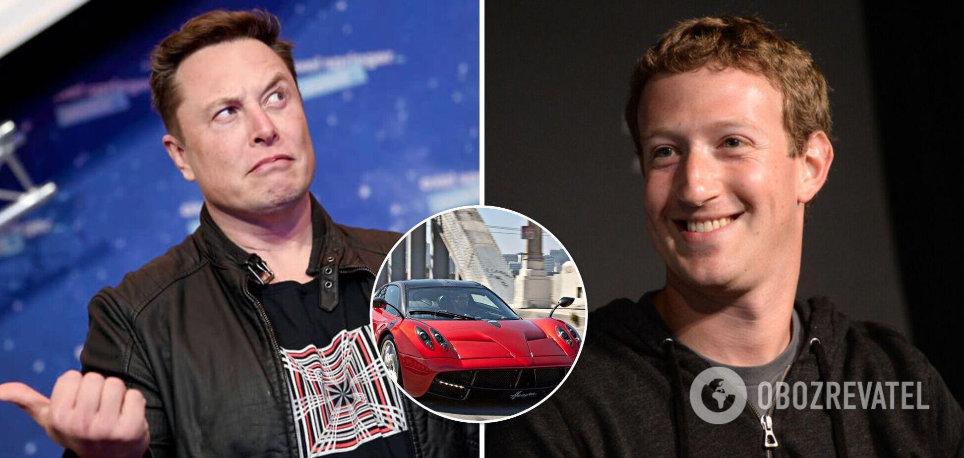 Маск, Цукерберг і Pagani