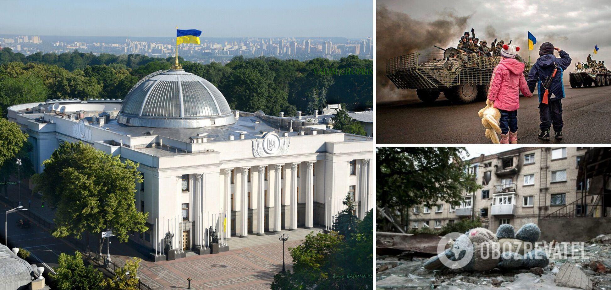 В Україні на державному рівні вирішили вшановувати пам'ять дітей, які загинули на Донбасі