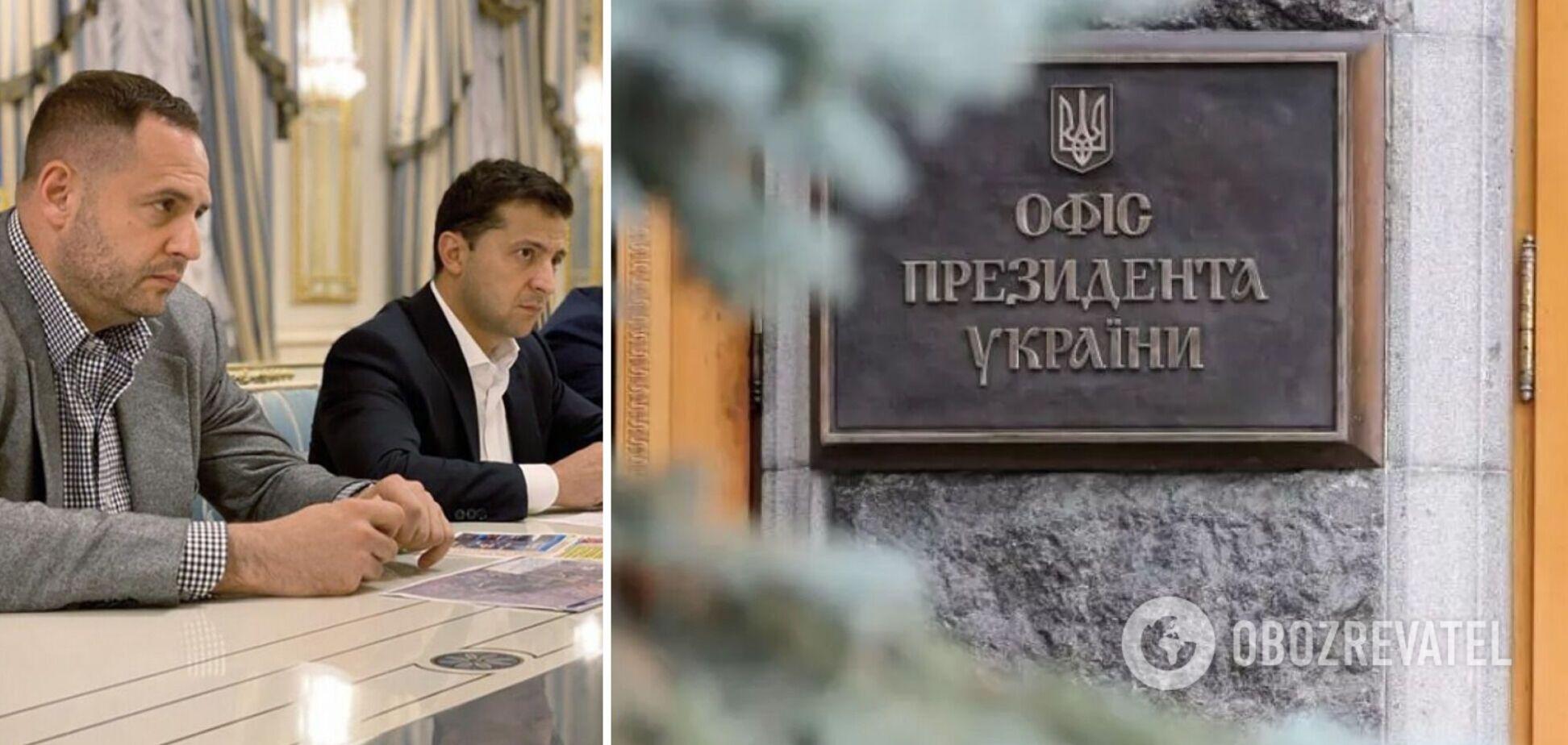 Зеленський призначив Сибігу заступником Єрмака