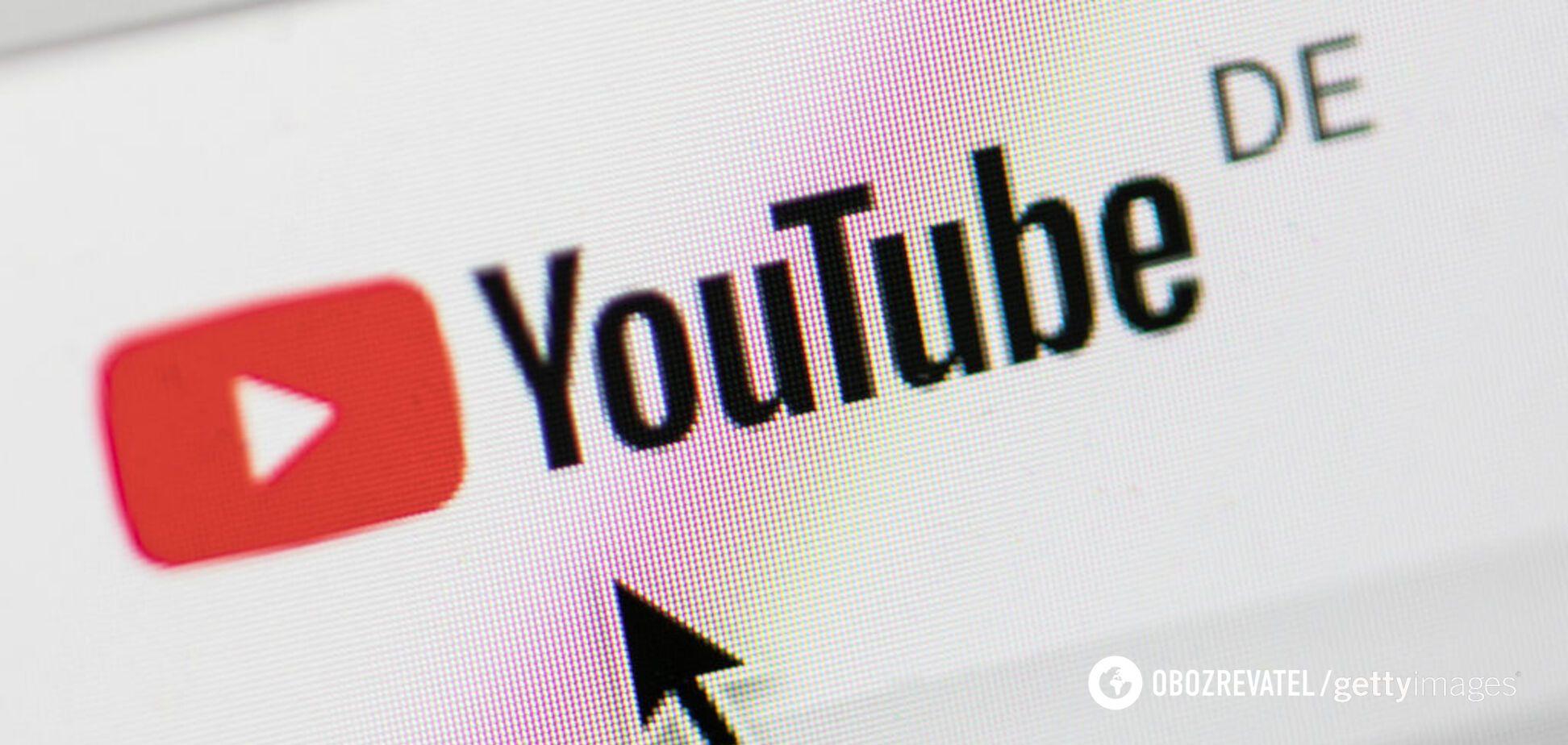 YouTube ввел новые правила с 1 июня