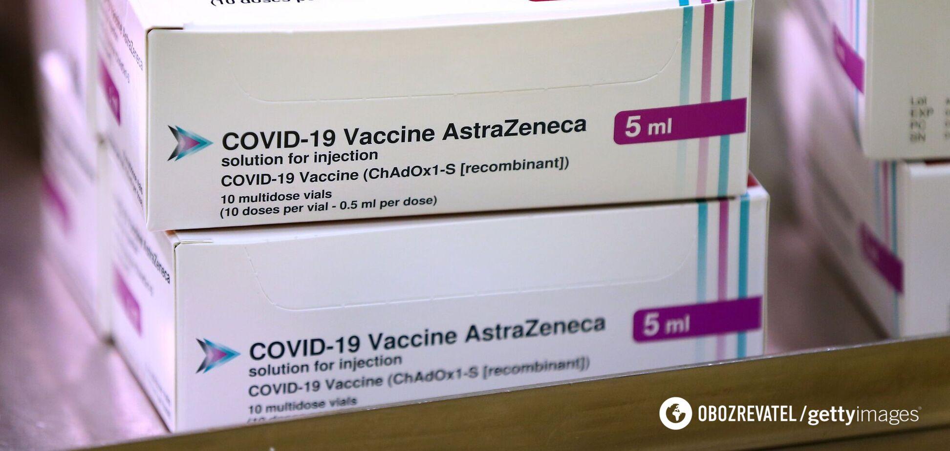 В Украине одобрили вакцину AstraZeneca производства ЕС