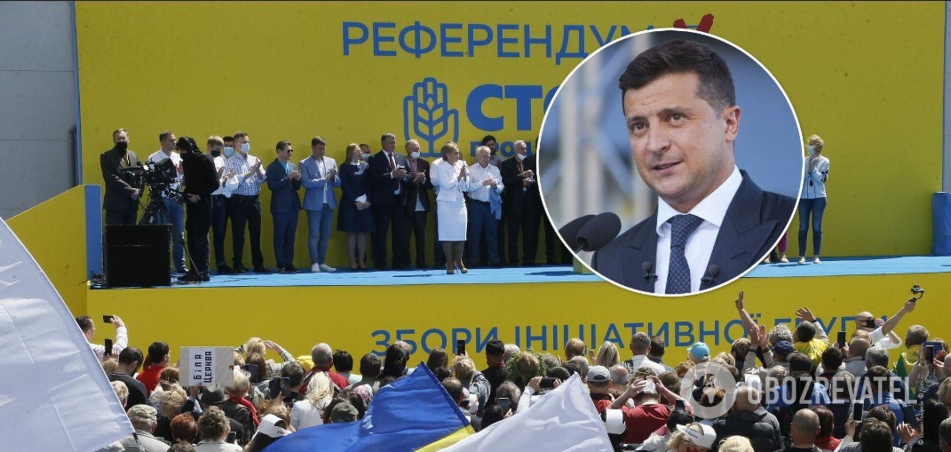 Експерт вважає референдум Тимошенко екзаменом для Зеленського