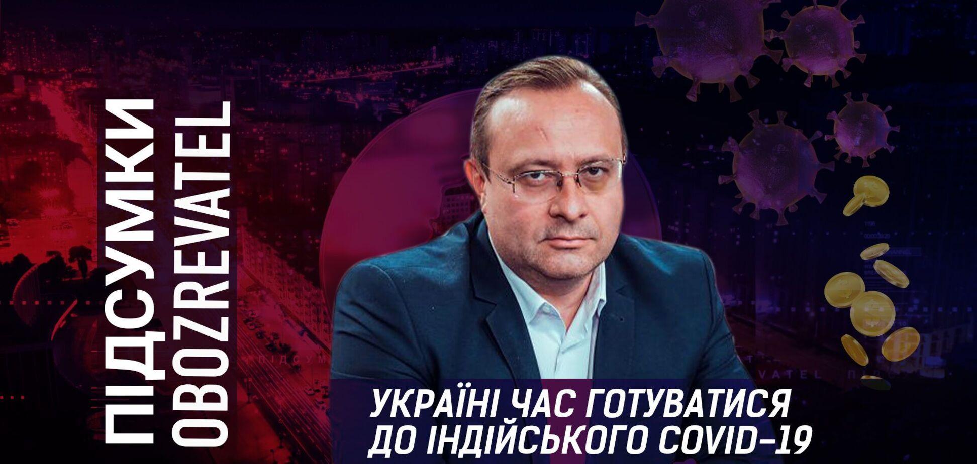 У Києві облаштують другий центр вакцинації