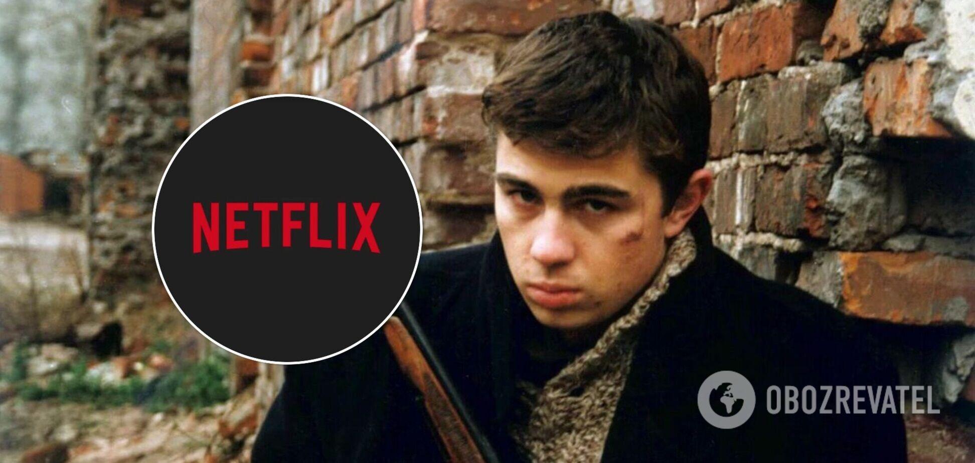У Netflix слово 'бандерівець' замінили 'нацистом'