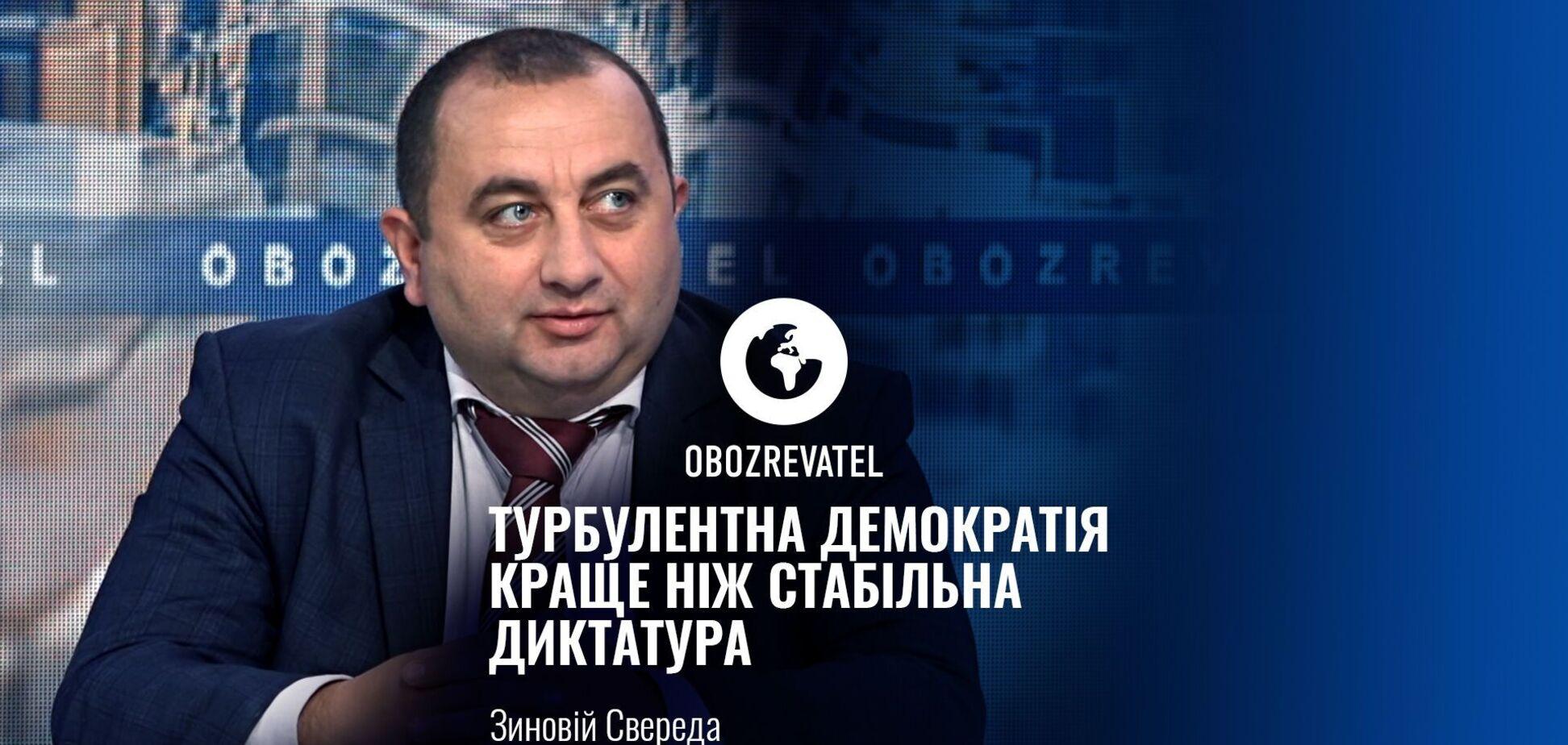 Донбас і Крим це Судети, які можуть 'здати' ворогу ідеологічно корумповані політики ЄС, – Зиновій Свереда