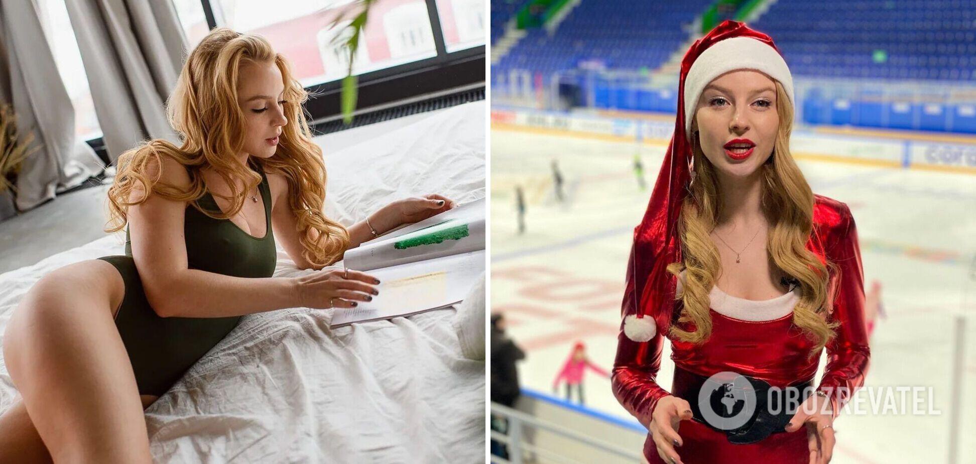 Уляна Тригубчак