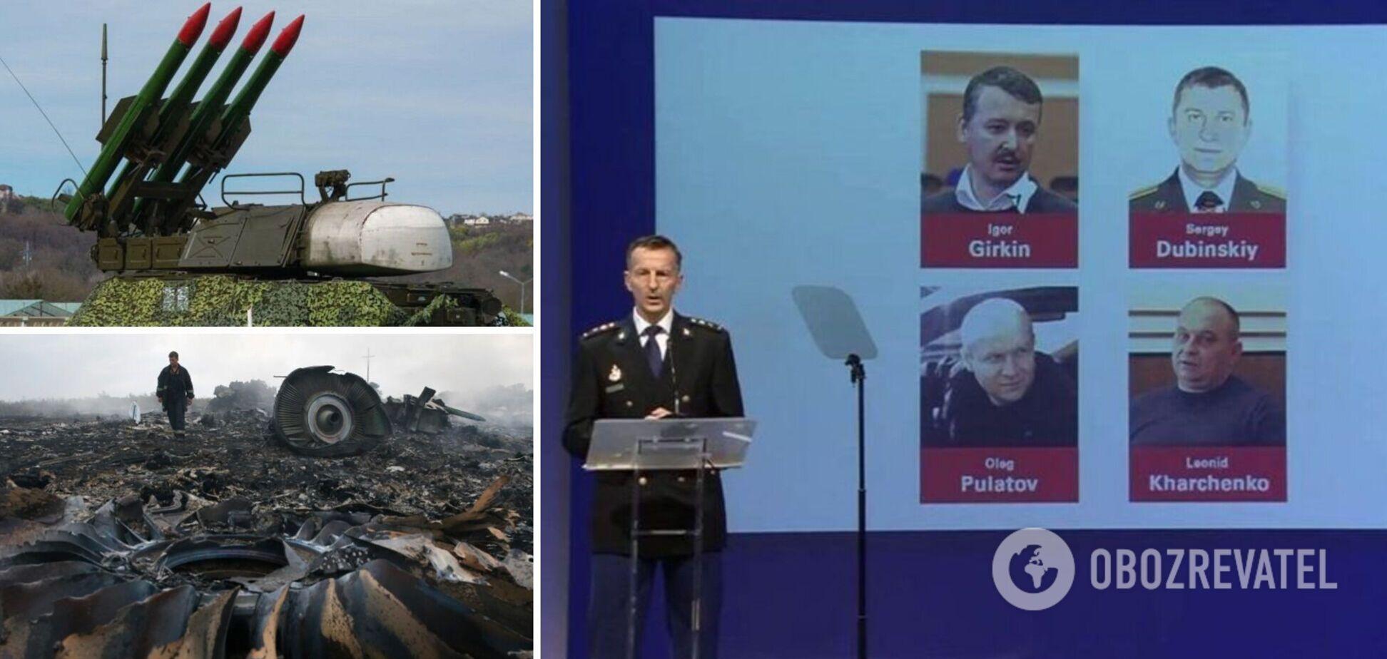 В Гааге озвучили новые записи разговоров Гиркина и главарей 'ДНР' о российском 'Буке'